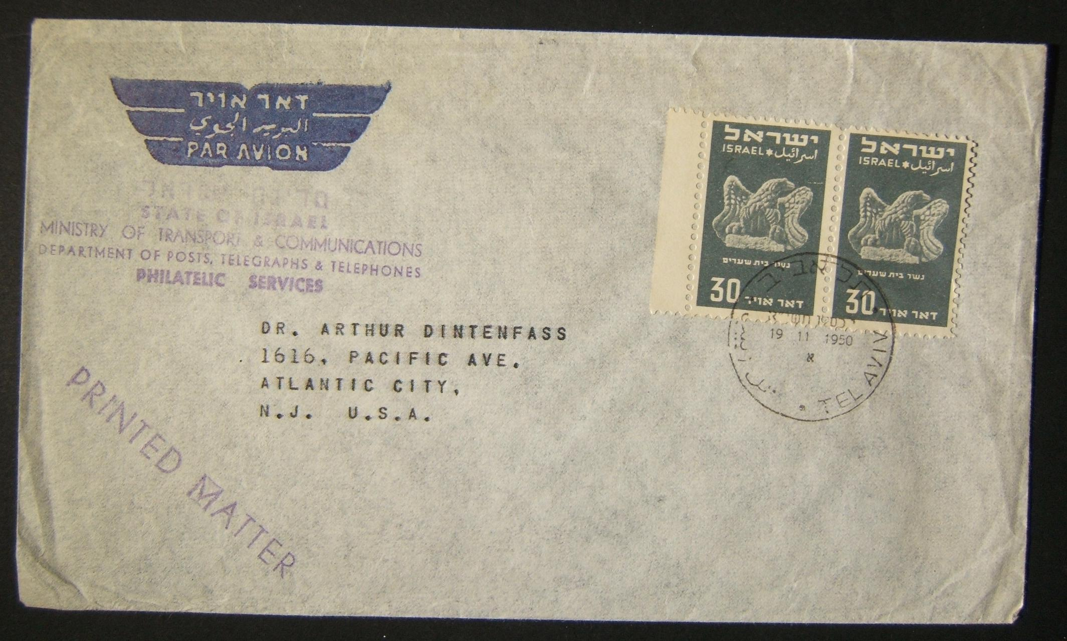 1950 1st airmail / PO's, rates & routes: 19-11-1950 government airmail stationary printed matter cover ex TLV (Philatelic Service) to NEW JERSEY franked 60pr at the FA-2a period pm