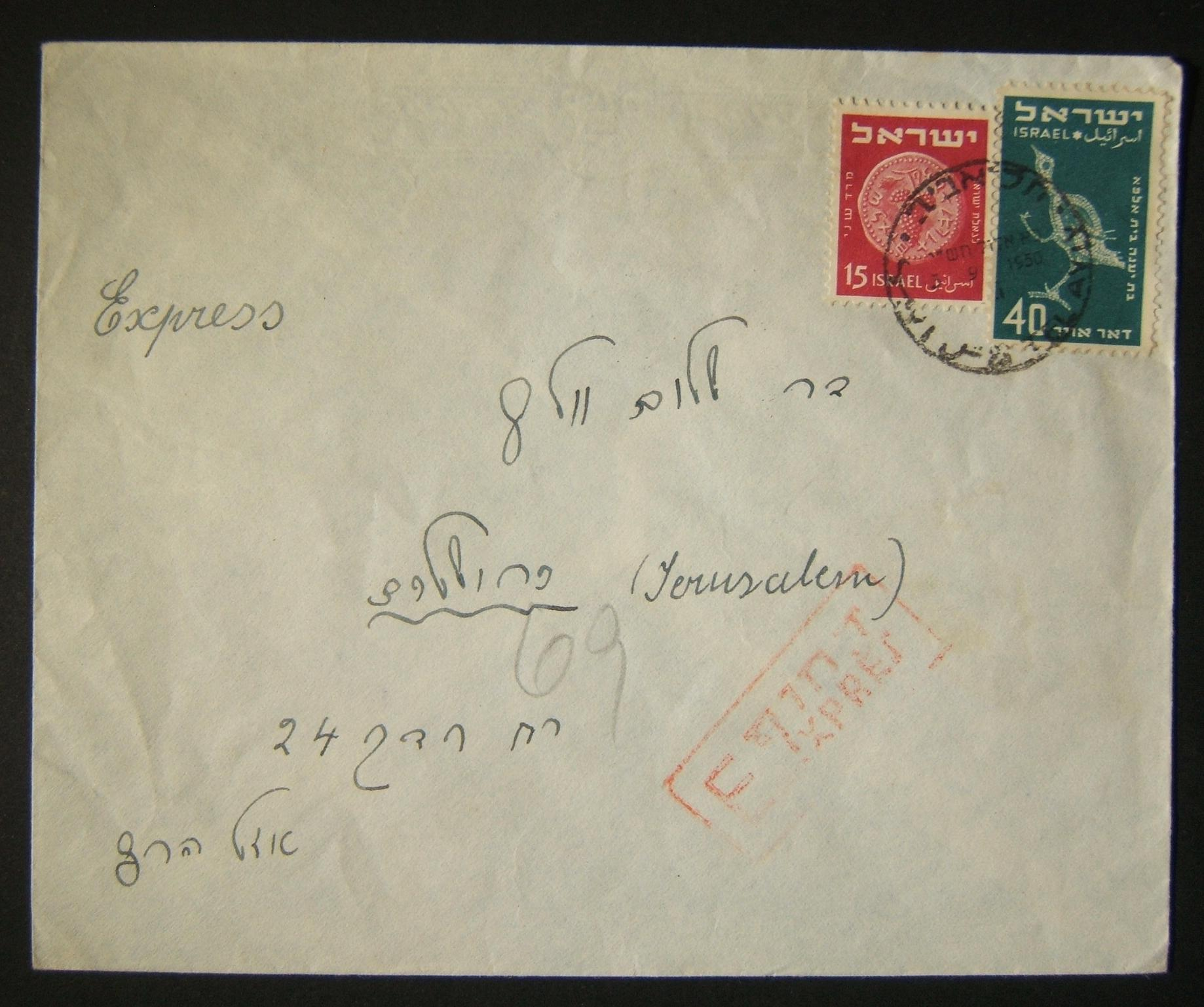 1950 1st airmail / PO's, rates & routes: 3-9-1950