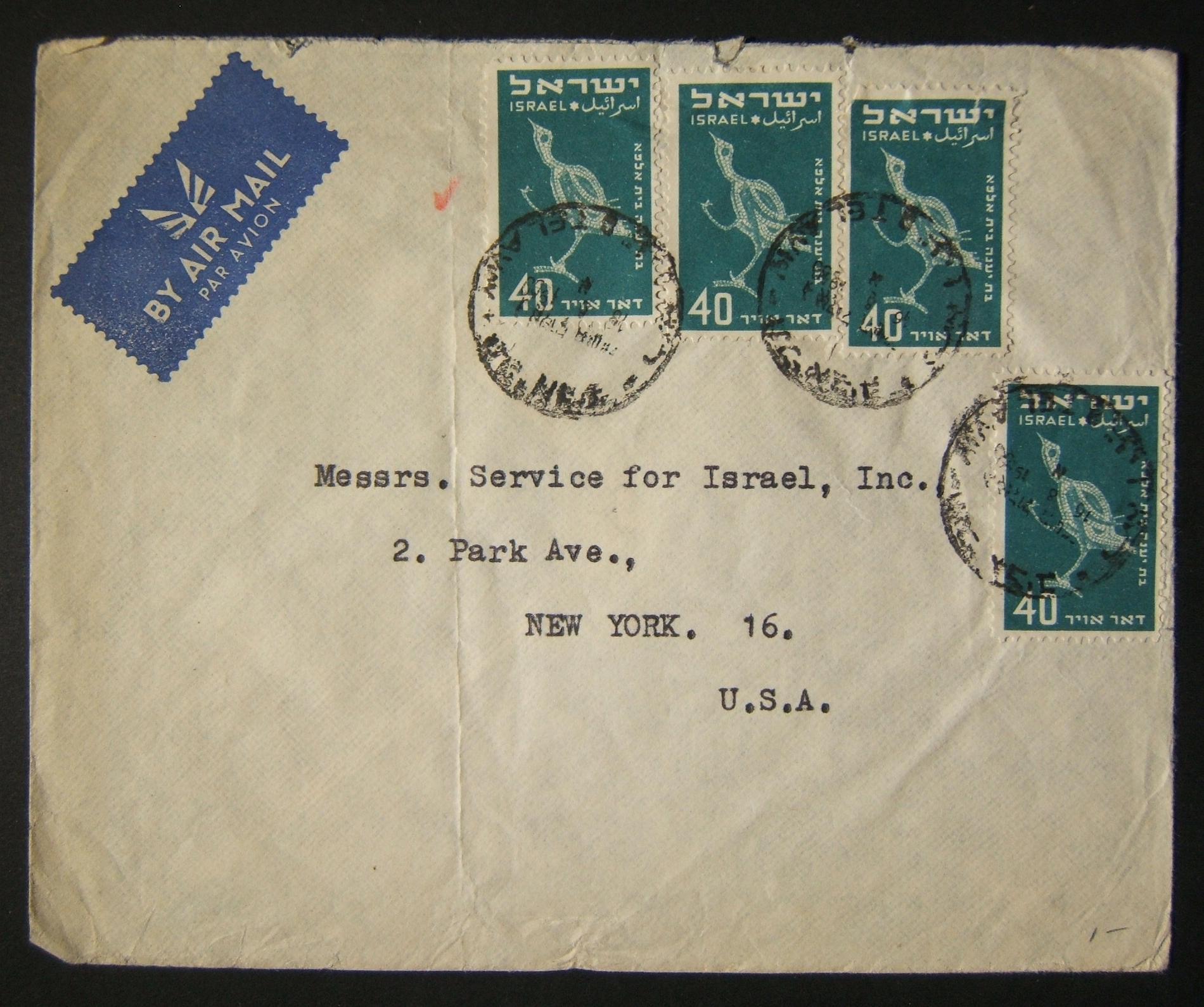 8/1950 عدة رسائل بريدية مكشوفة إلى الولايات المتحدة باستخدام طوابع بريد جوالة بحجم 40 × 40Pr