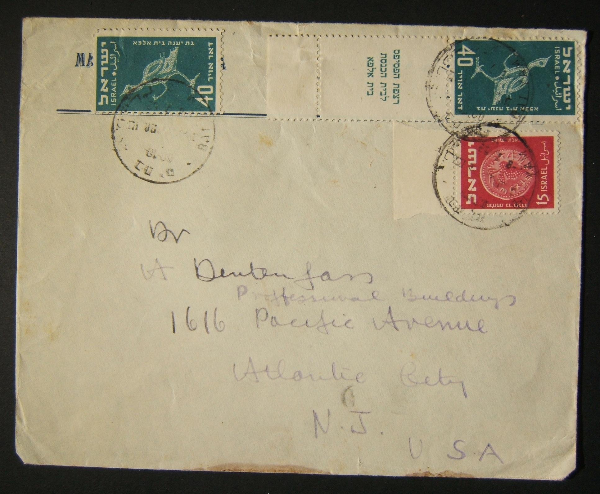 1950 1st airmail / PO's, rates & routes: 8-7-1952 surface mailed business stationary commercial cover ex BAT YAM to NEW JERSEY franked 95pr at the SU-3a period letter rate using fu