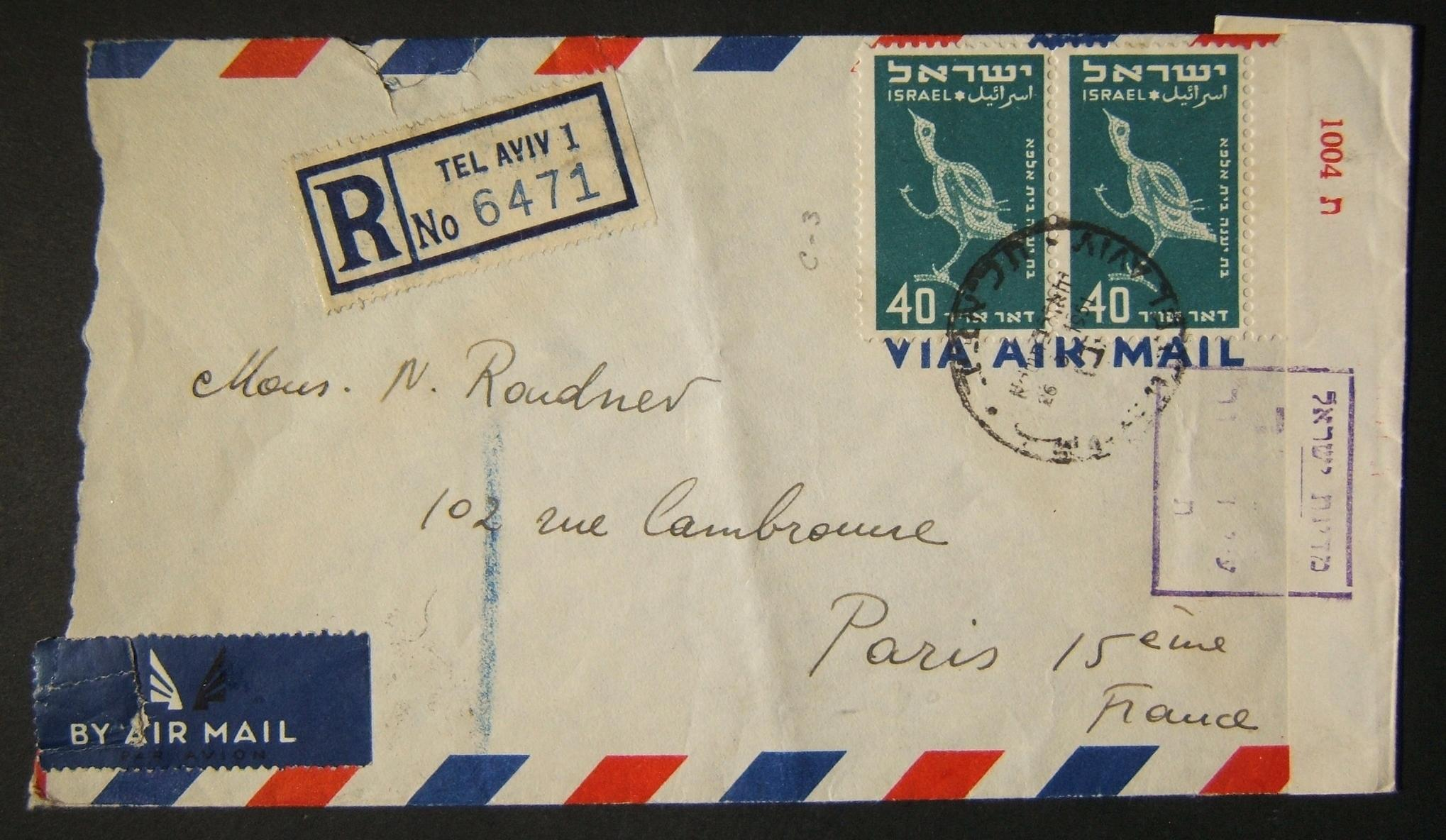 1950 1st airmail / PO's, rates & routes: 26-6-1951 registered airmail cover ex TLV to PARIS franked 80pr at the FA-2a period rate (40pr letter + 25pr registration, with 15pr overch