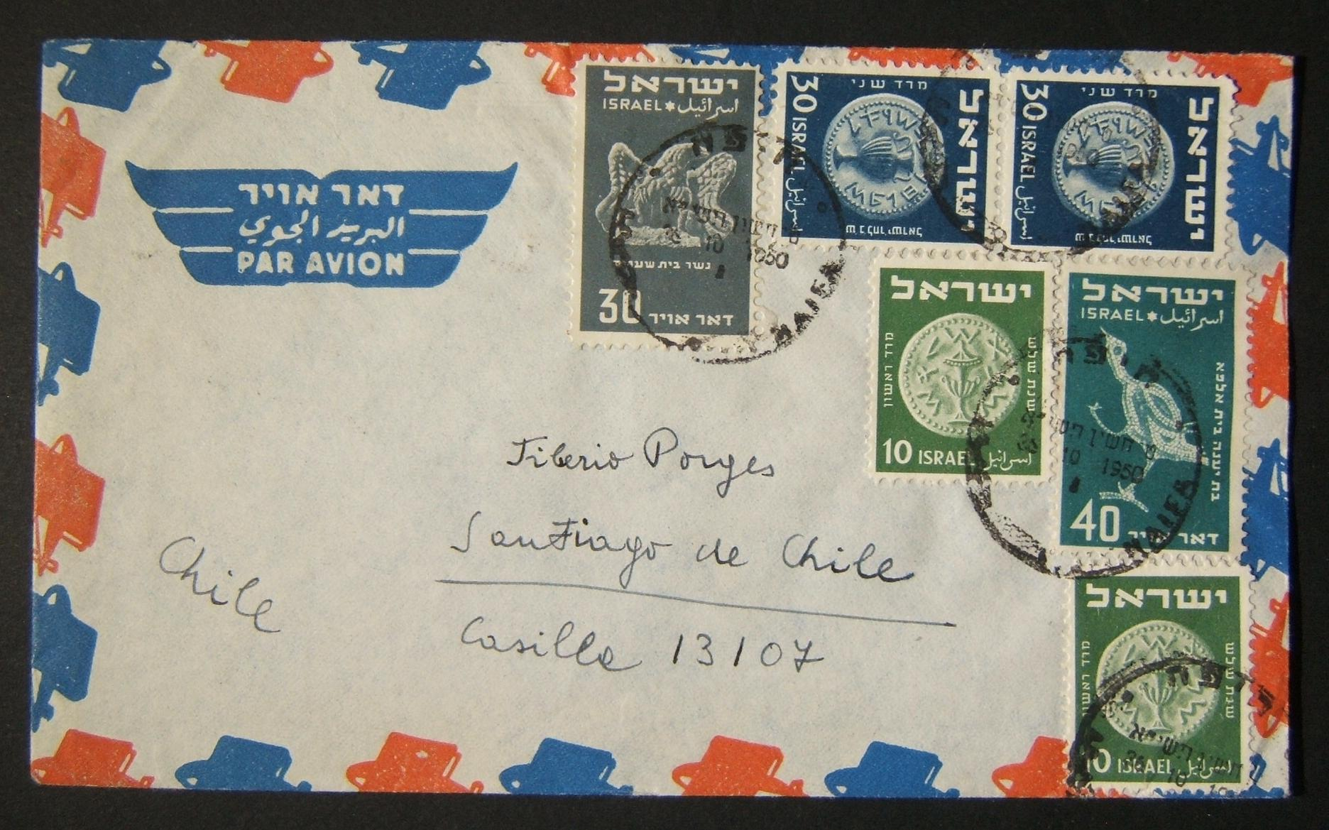 10/1950 airmail to CHILE using 1st Airmail & 2nd Coinage stamps; postmark error