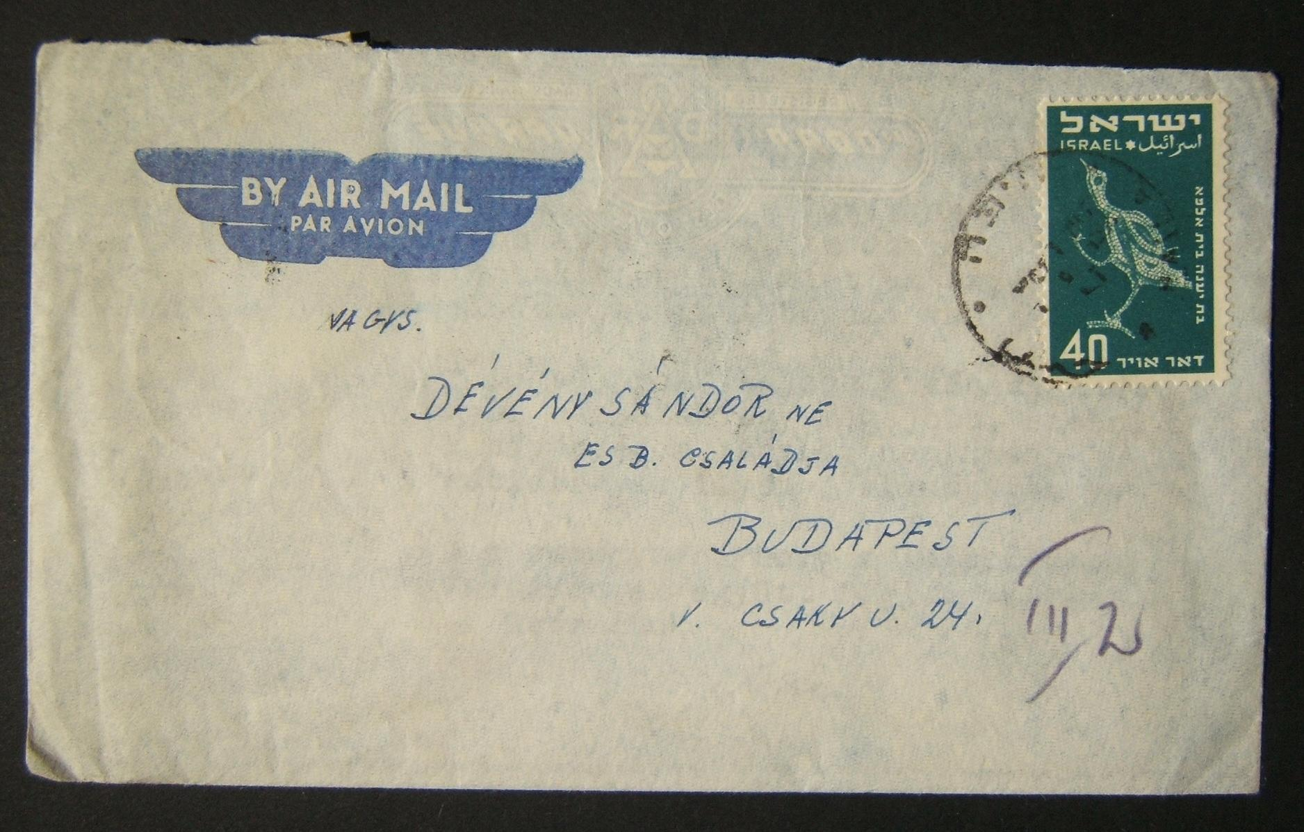 1950 1st airmail / PO's, rates & routes: 7(?)-9-1950 airmail cover ex HAIFA to BUDAPEST franked 40pr at the FA-2a period rate to Europe using single 40pr (Ba34) tied by single stri