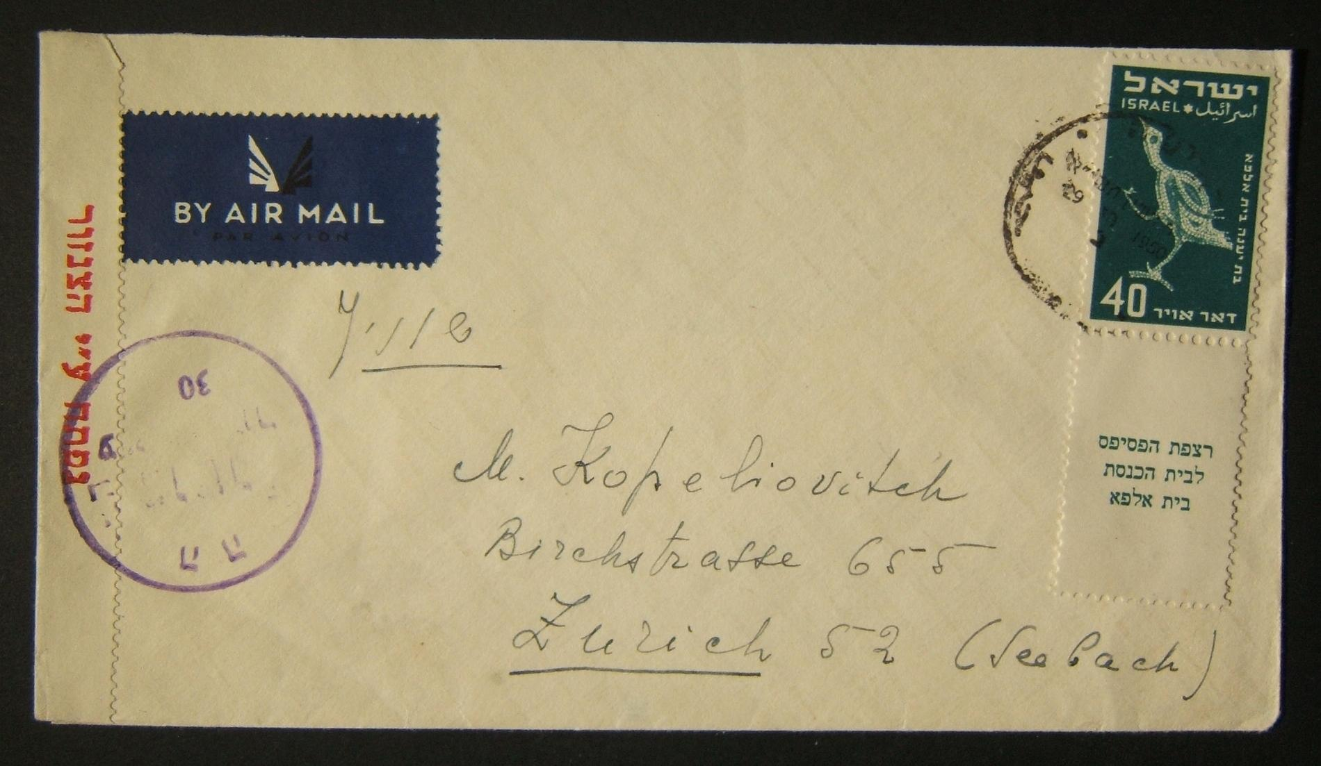 1950 1st airmail / PO's, rates & routes: 29-10-1950 airmail cover ex HAIFA to ZURICH franked 40pr at the FA-2a period rate to Europe using half-tabbed 40pr (Ba34) tied by single st