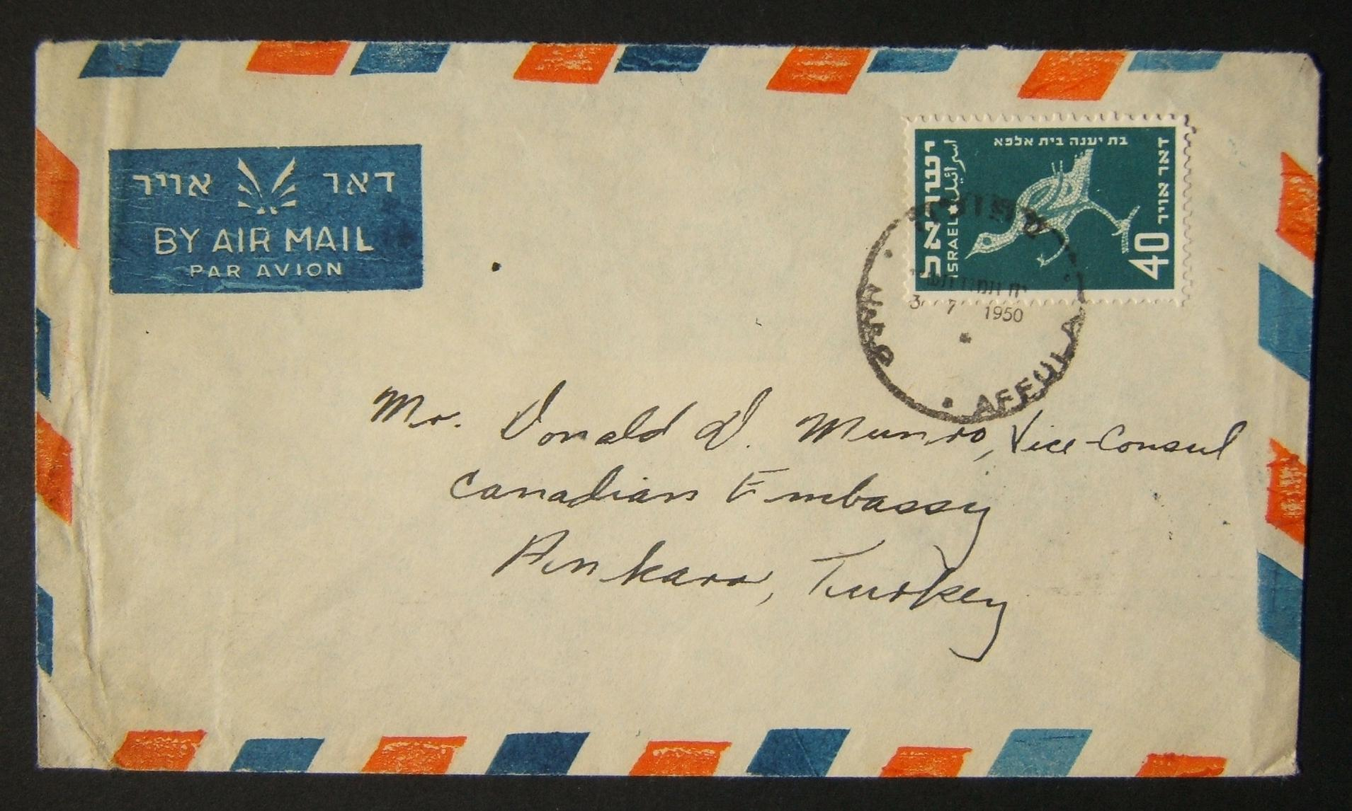 1950 1st airmail / PO's, rates & routes: 3-7-1950
