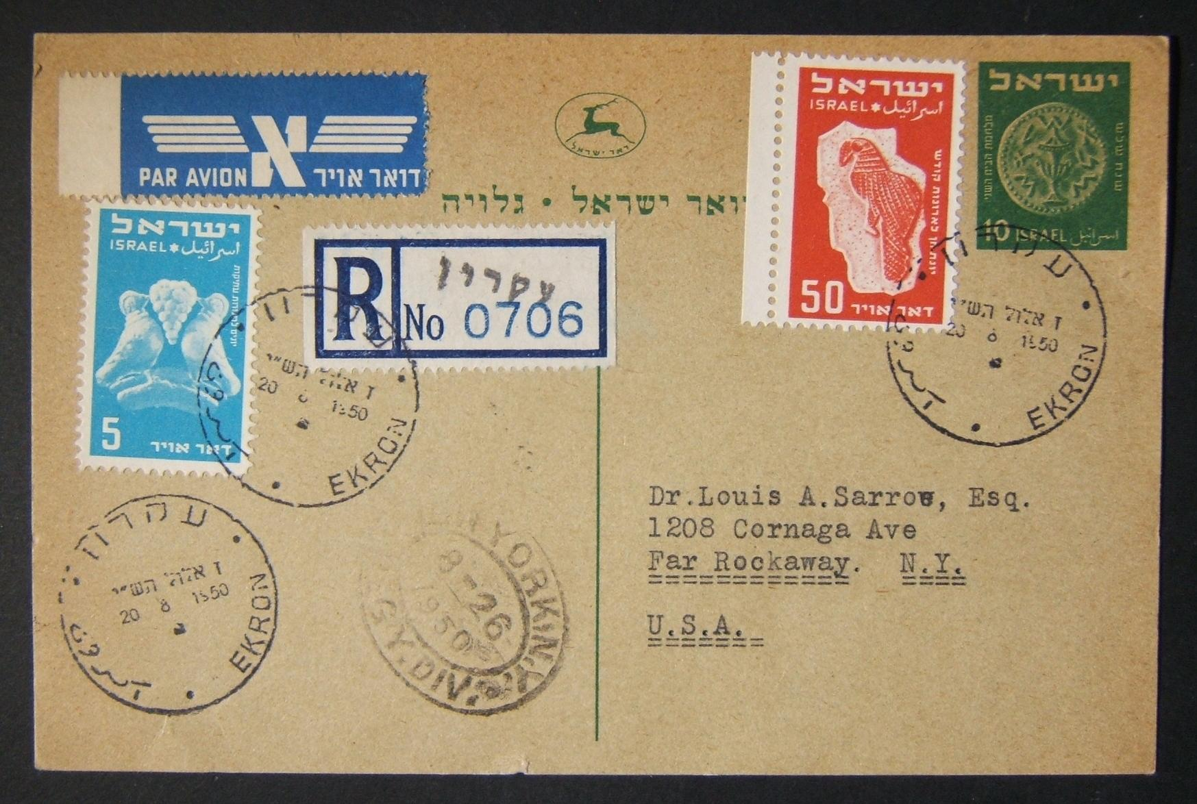 1950 1st day use of postal stationary postcard to US with 1st Airmail/3rd Coinage stamps
