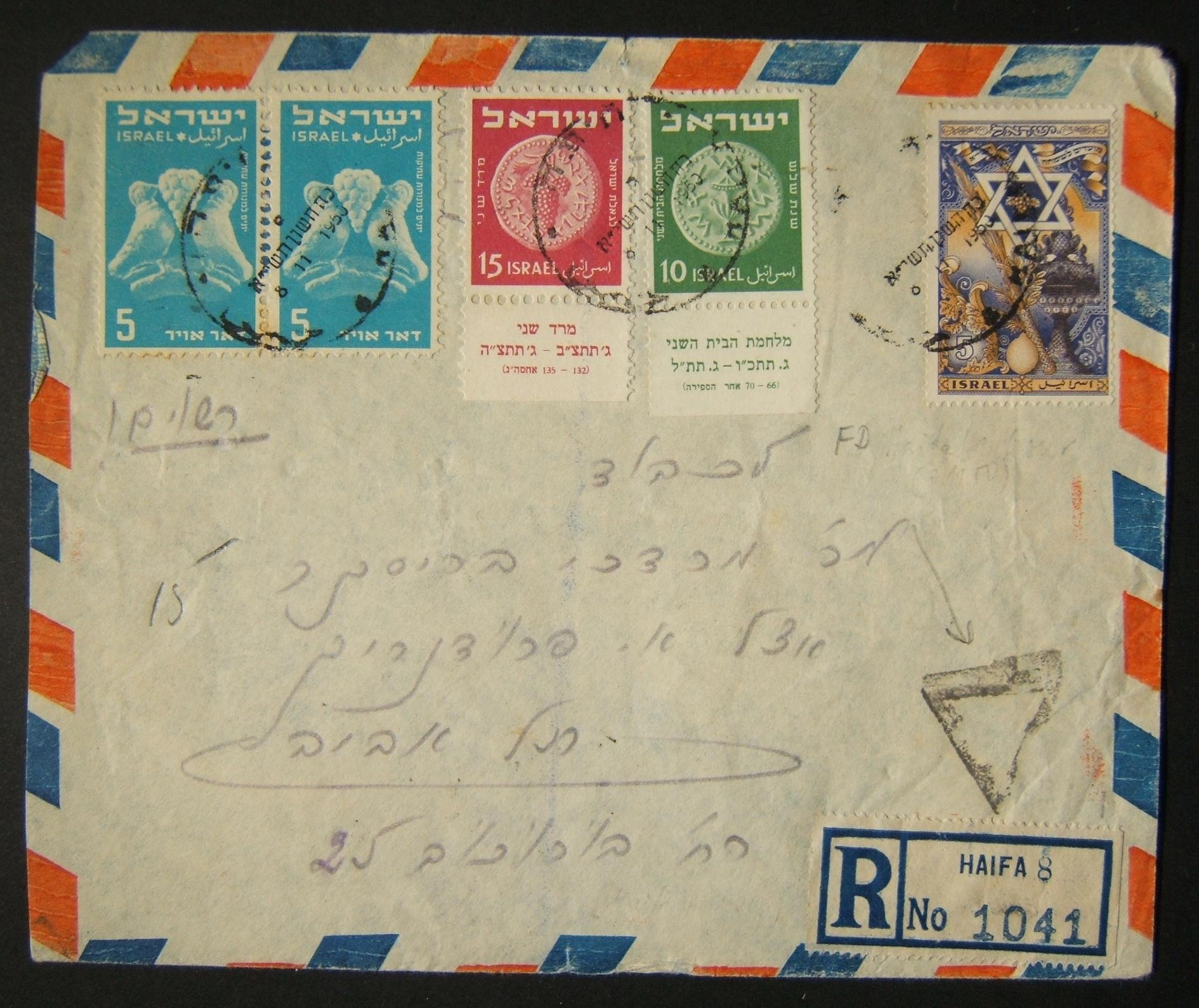 1950 1st airmail / PO's, rates & routes: 8-11-1950