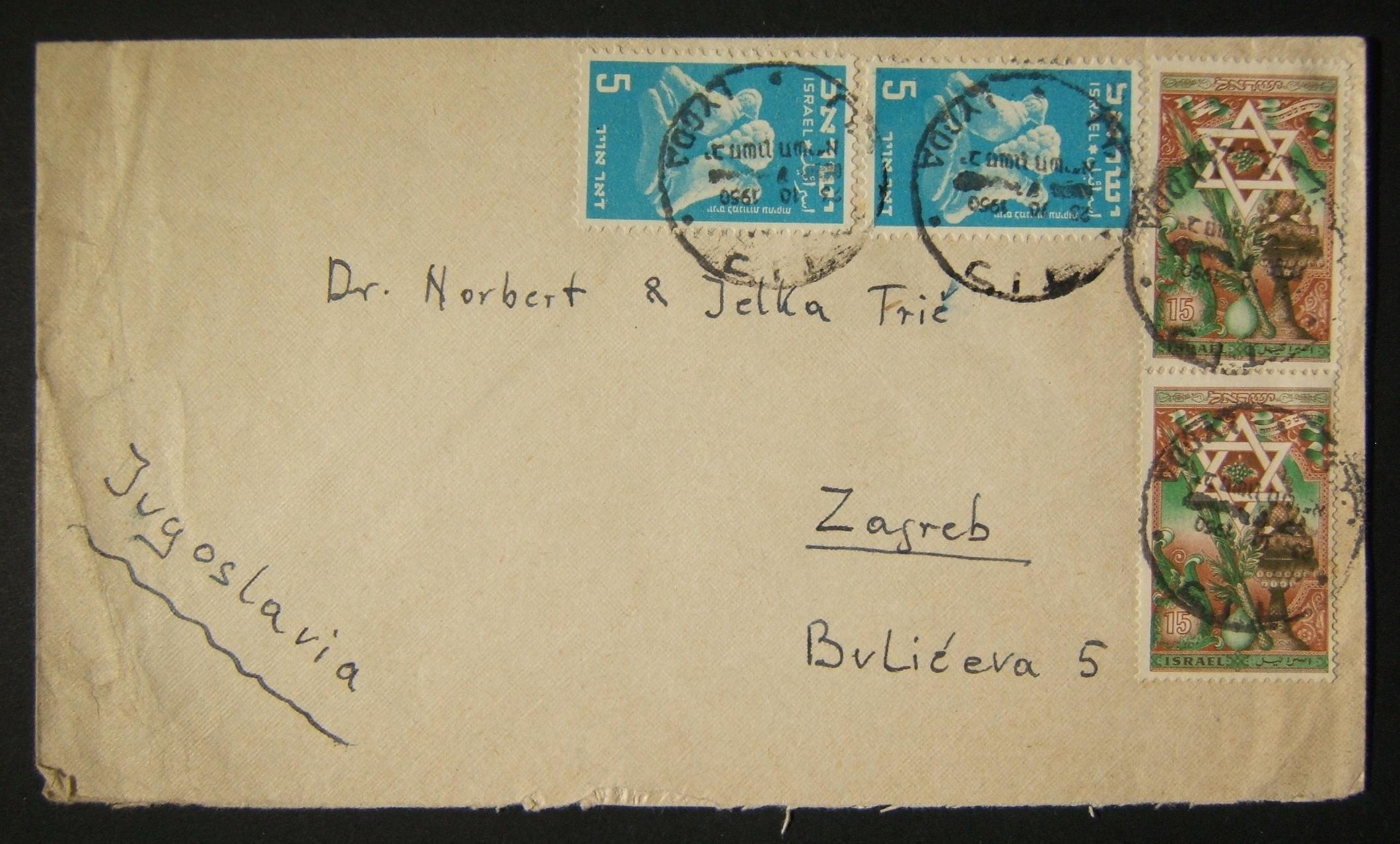 1950 1st airmail / PO's, rates & routes: 23-10-1950 airmail cover ex LYDDA (return addressed Ben Shemen) to ZAGREB franked 40pr at the FA-2a period rate to Europe using 2x 5pr (Ba3
