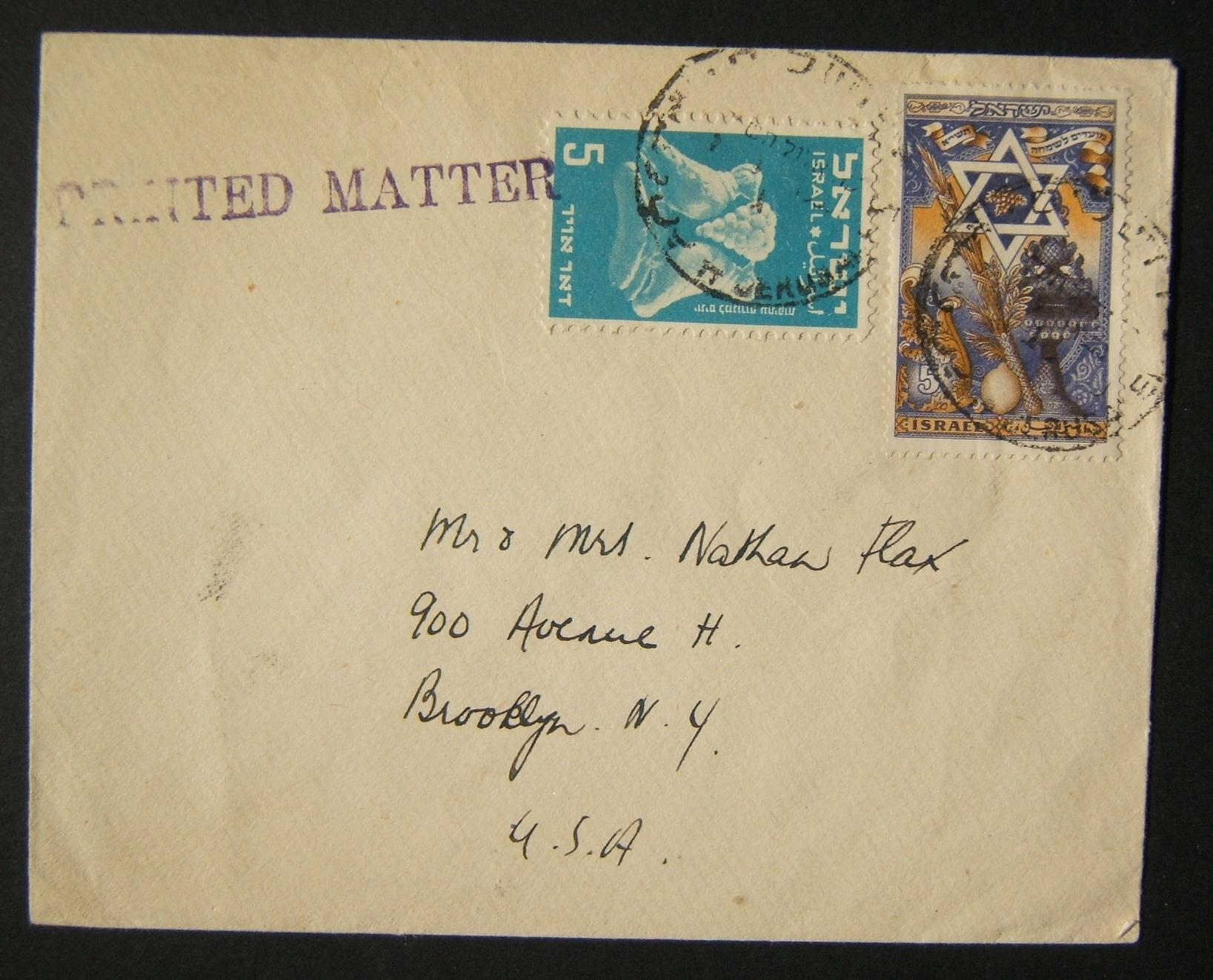 1950 1st airmail / PO's, rates & routes: 7-9-1950 surface mailed printed matter cover ex JERUSALEM to NYC franked 10pr at the SU-2 period pm rate using 5pr (Ba32) + 5pr 1950 New Ye