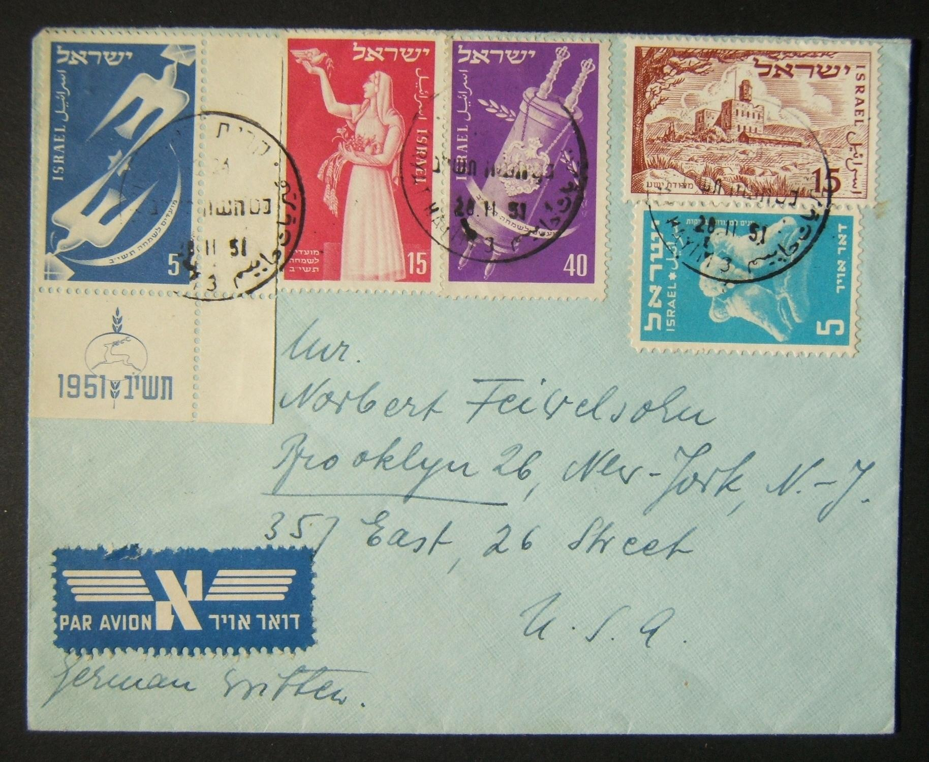 1951 New Year / PO's, rates & routes: 28-11-51 airmail cover ex QIRYAT HAYIM (return addressed Kirjat Motzkin) to NYC franked 80pr at the FA-2a period rate using mix of set 5pr tab