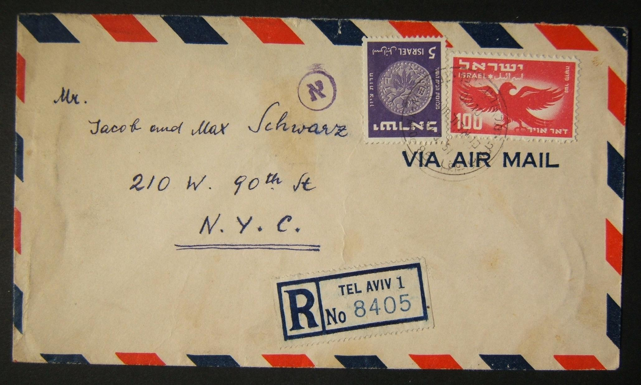 1950 1st airmail / PO's, rates & routes: 24-9-51 registered airmail cover ex TLV to NYC franked 105pr at the FA-2a period rate (80pr letter + 25pr registration) using 100pr (Ba36)