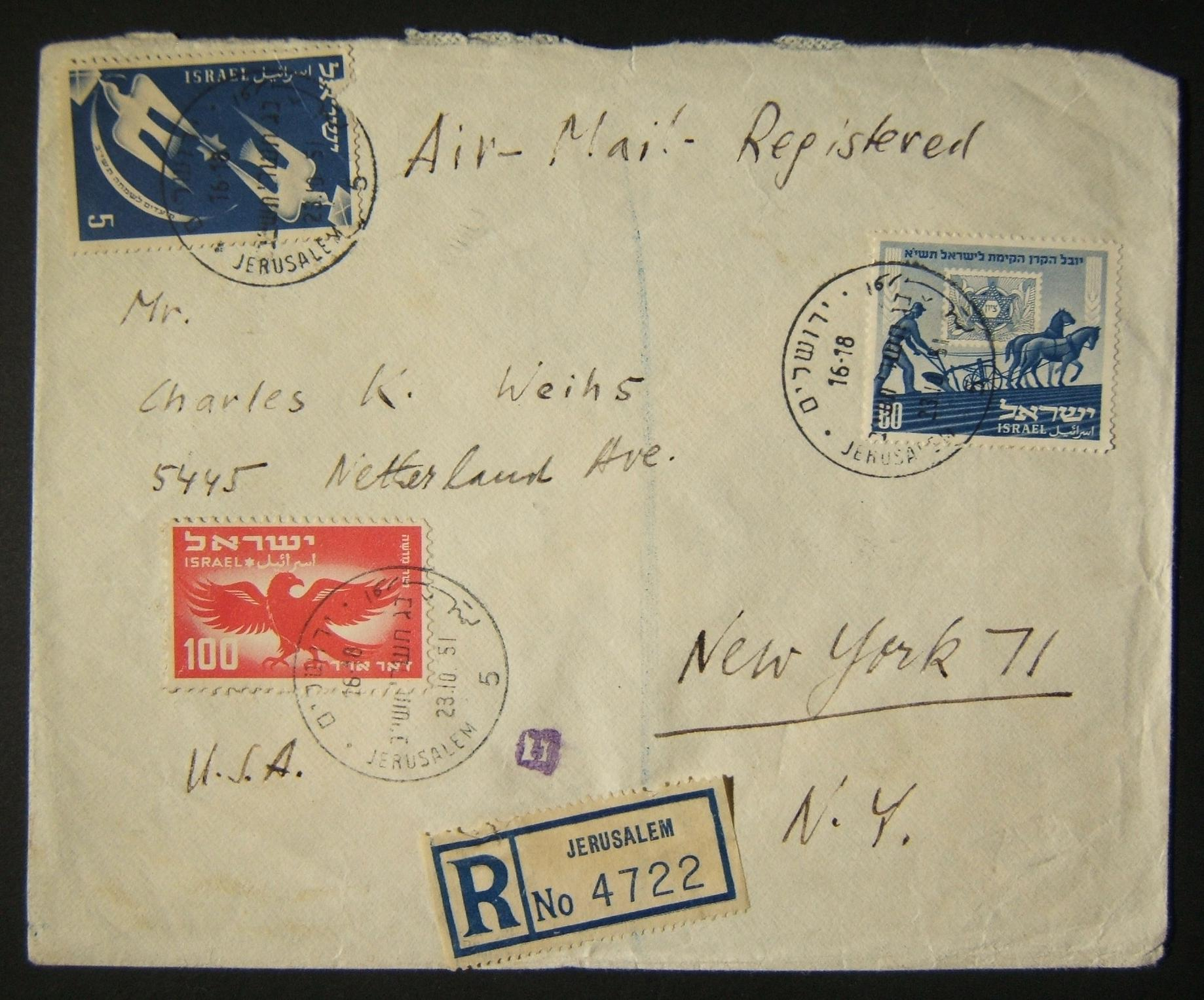 1950 1st airmail / PO's, rates & routes: 23-10-51 registered airmail cover ex JERUSALEM (return addressed Ramat Gan) to NYC franked 185pr at the FA-2a period rate (80pr letter + 25