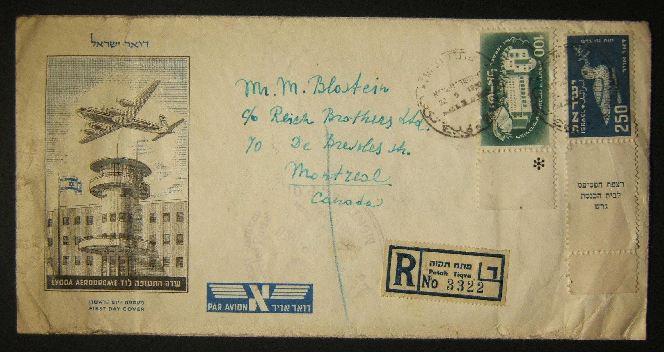 9/1950 الوزن الزائد يتضح البريد الجوي إلى كندا باستخدام الطوابع البريدية الكاملة 250pr 1st البريد الجوي