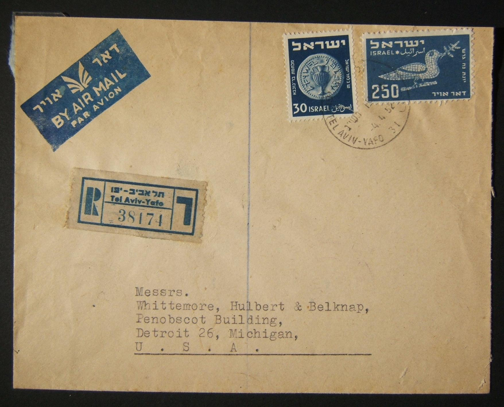 1950 1st airmail / PO's, rates & routes: 4-4-52 Israeli airmail stationary registered commercial cover ex TLV to DETROIT franked 280pr at the FA-3a period rate (220pr letter + 60pr