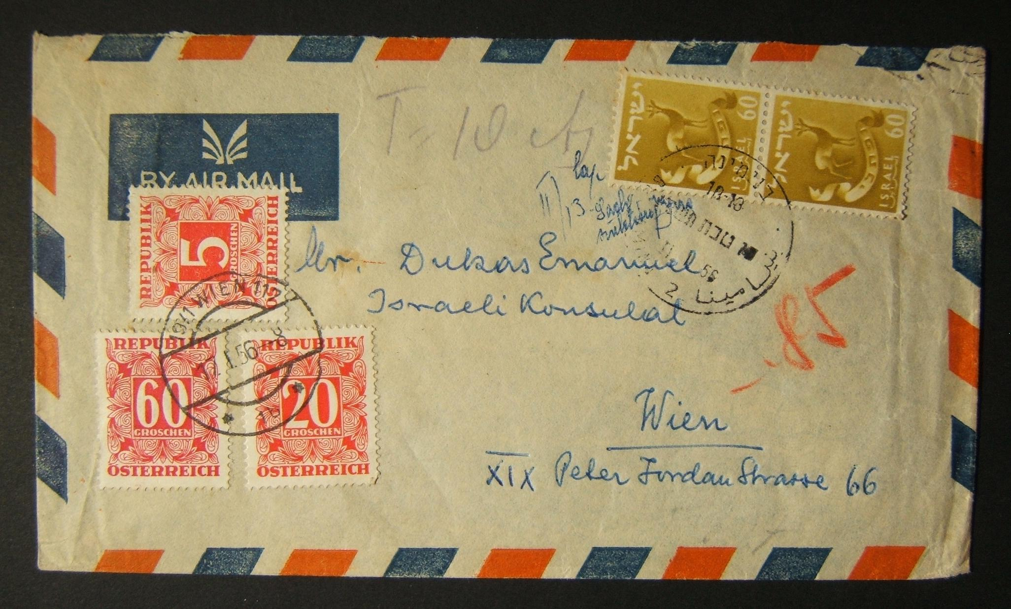 1/1956 underfranked airmail to Austria during rate-change grace period - taxed