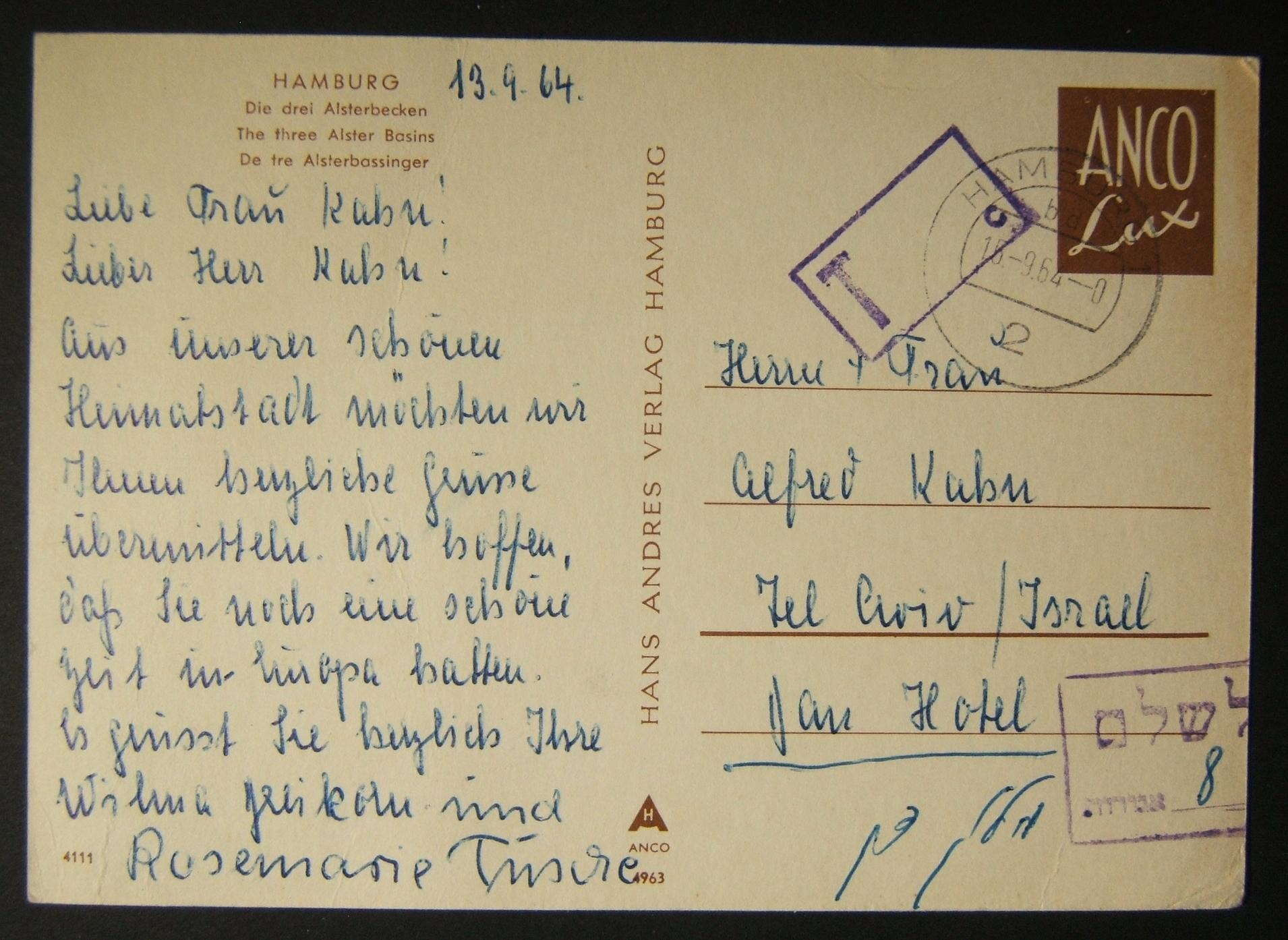 1964 incoming German taxed mail: 15-9-1964 ppc Hamburg ex HAMBURG to TLV mailed unfranked and taxed in Israel 8 Agorot; lacking transit pmks, probably sent by airmail.