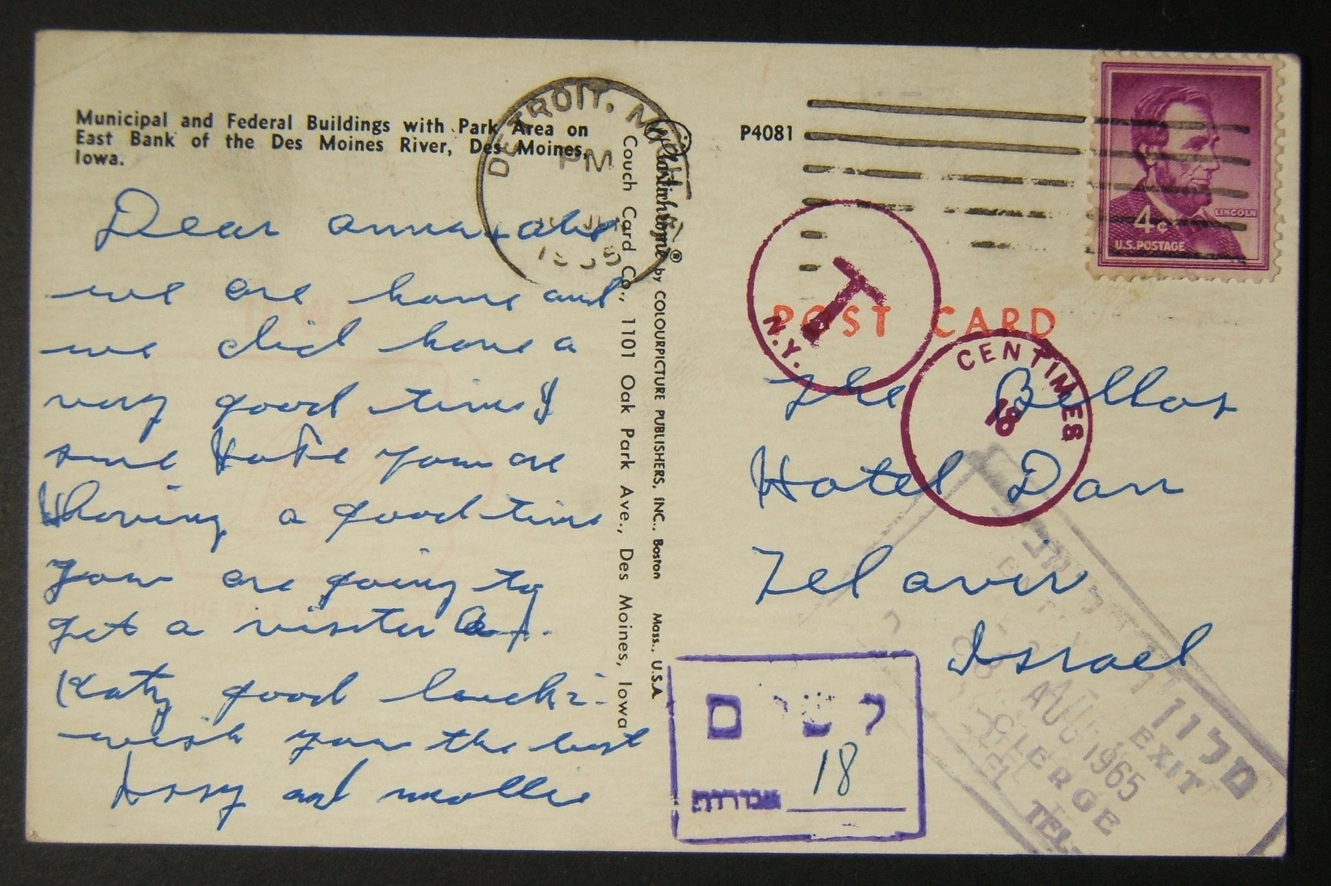 1965 incoming US taxed mail: c.10 JUN 1965 surface mailed ppc Des Moines ex DETROIT to TLV underfranked at 4c, marked for tax in NY and taxed in Israel for 18 Agorot; with Dan Hote