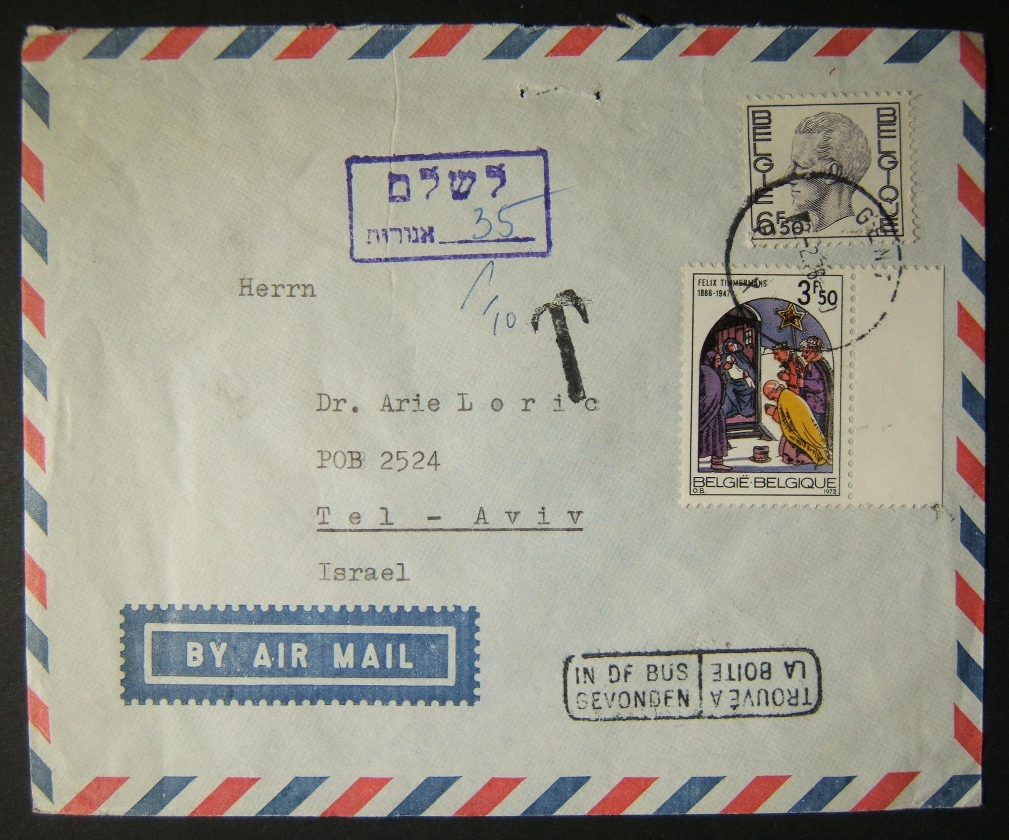 1976 incoming Belgian taxed mail: 2-2-1976 airmail commercial cover ex GENT to TLV underfranked at 10F and posted late, marked by bilingual