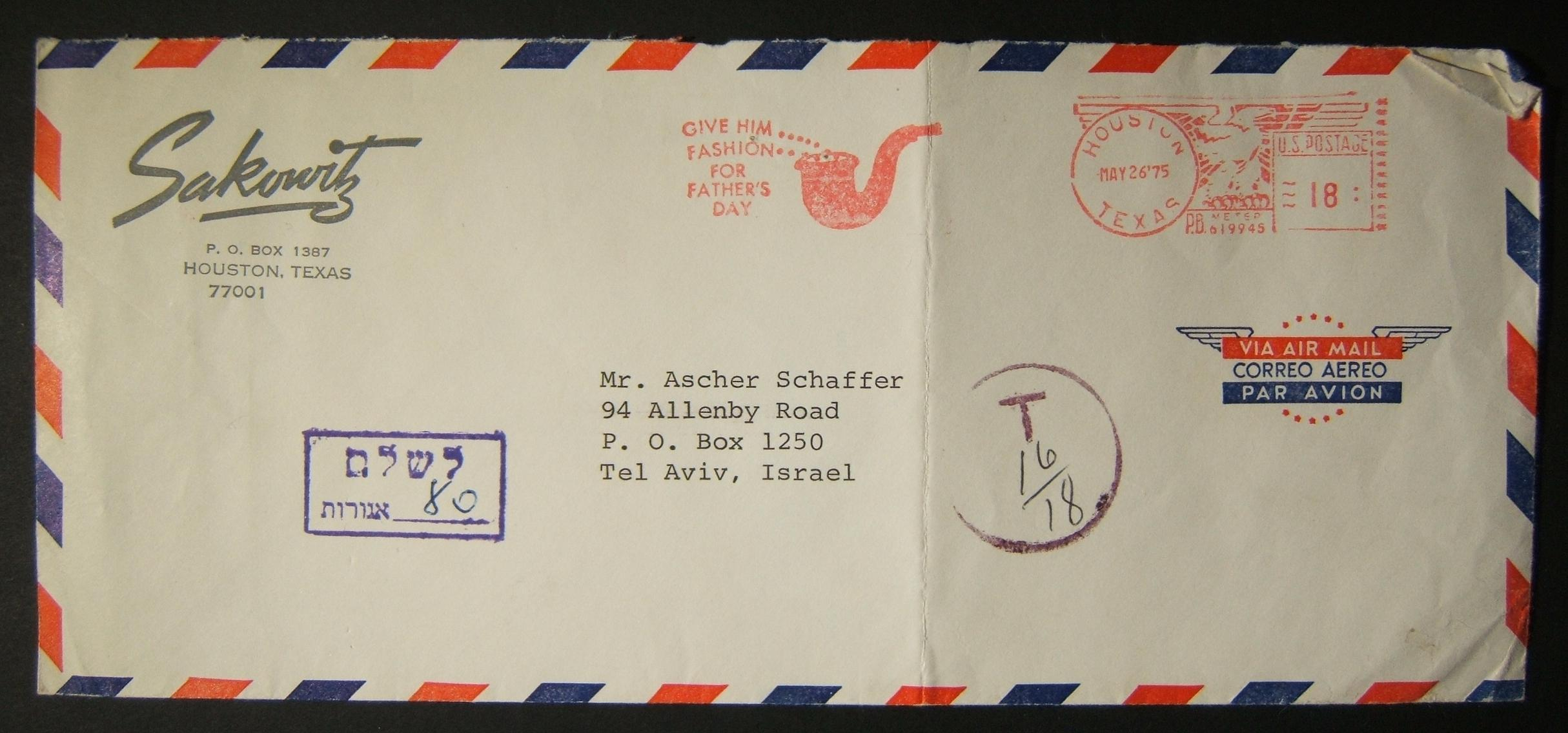 1975 incoming US taxed mail: MAY 26 1975 airmail commercial cover ex HOUSTON to TLV underfranked at 18c and taxed in Israel 80 Agorot; slit open at top.