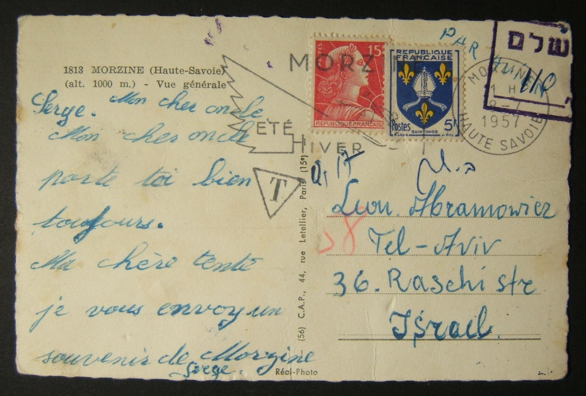 1957 incoming French taxed mail: 18-7-1957 airmail ppc Morzine ex MORZINE to TLV underfranked at 20F and taxed in Israel 110pr.