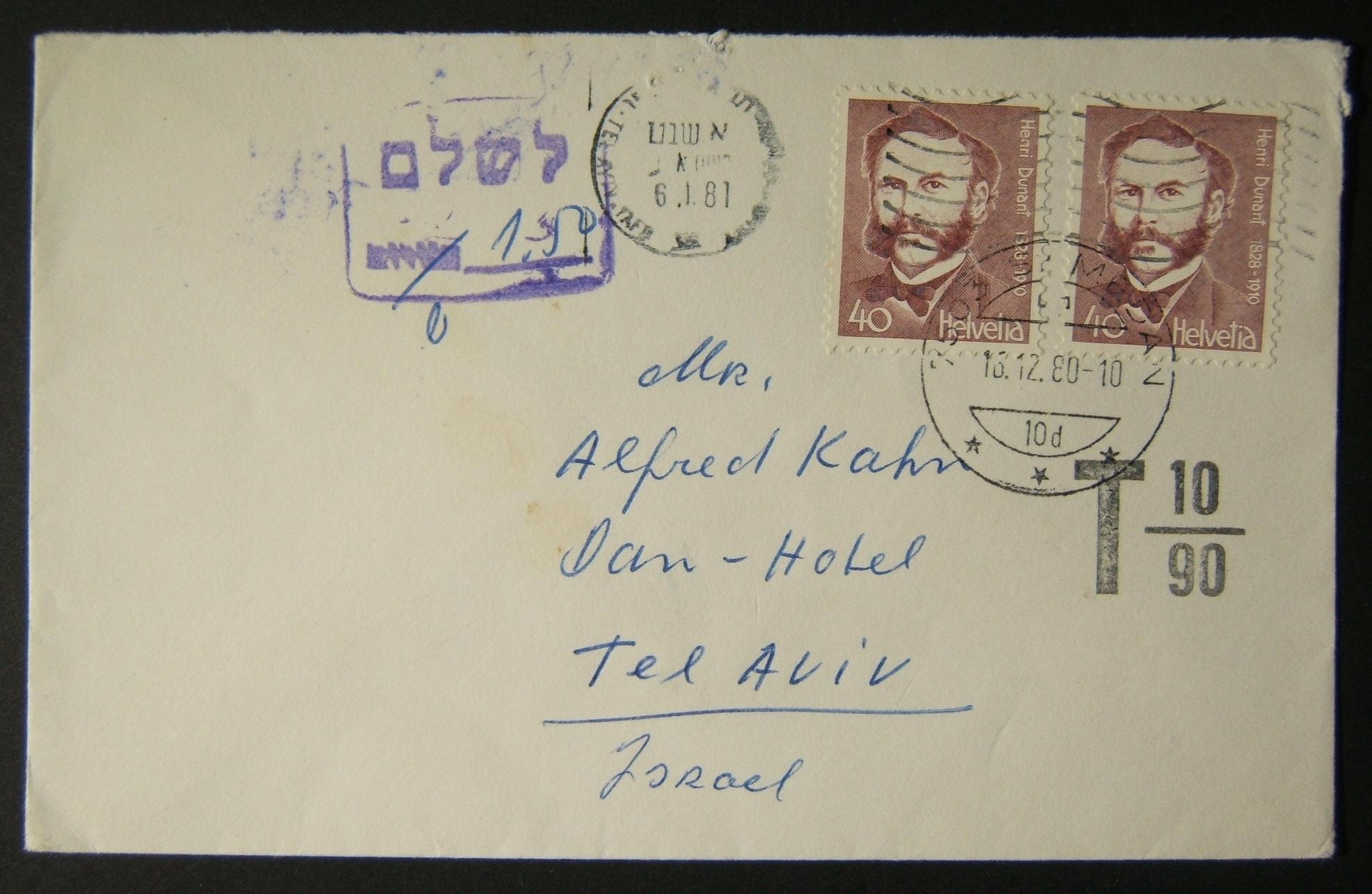 1980 incoming Swiss taxed mail: 16-12-1980 surface mailed cover ex SAMEDAN to TLV underfranked at 80ct; arrived 6-1-81 and taxed in Israel 1.50 Sh, with pre-currency reform cachet