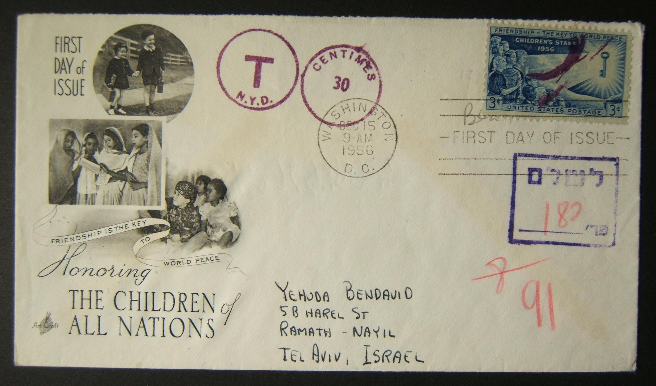 1956 incoming US taxed mail: DEC 15 1956 FDC
