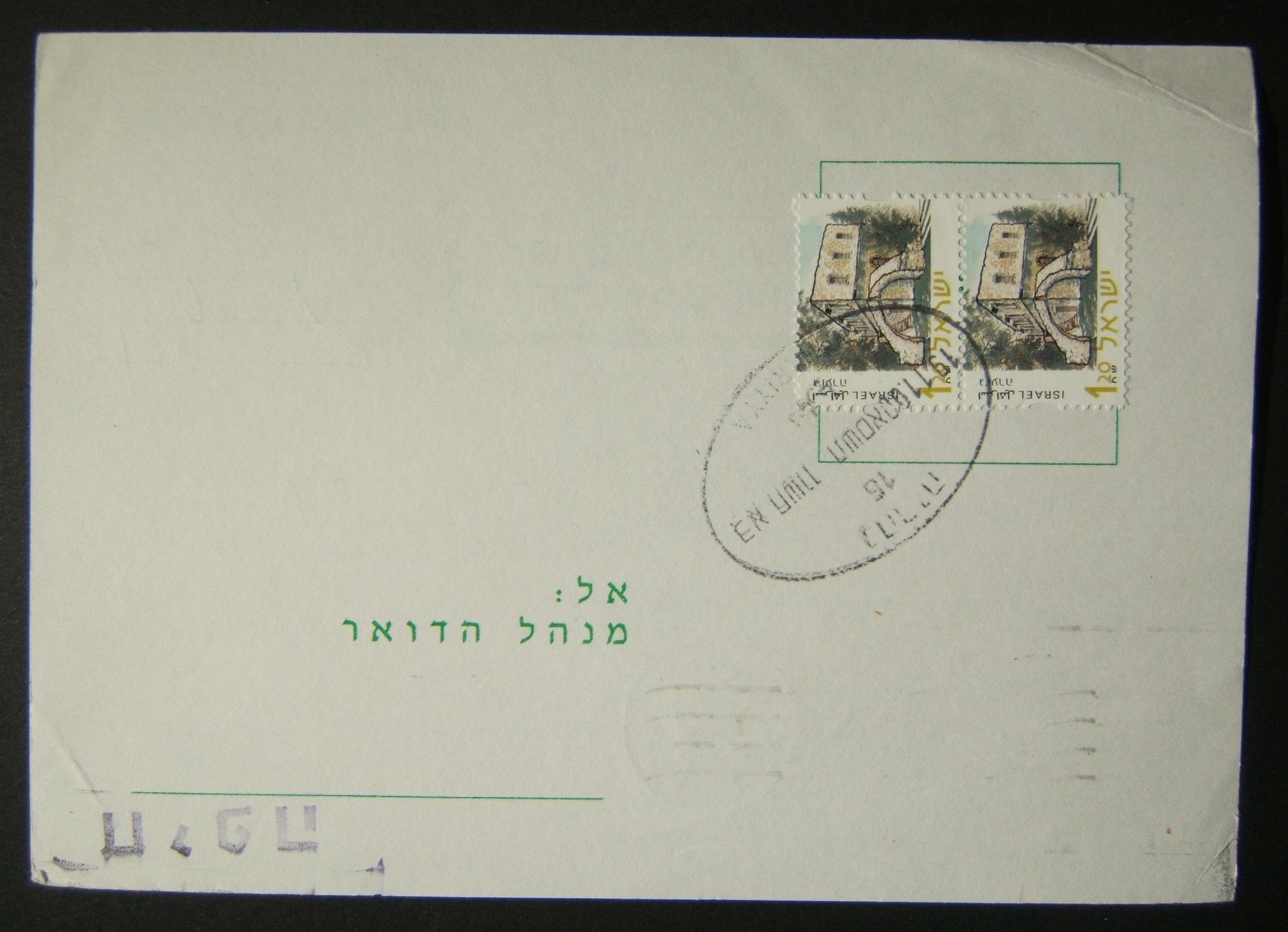 2000 DO-79 rate period franked taxation notice: 15-11-2000 Postal Authority printed sender taxation notice to NAHARIYA requesting additional franking for attempting to send a lette