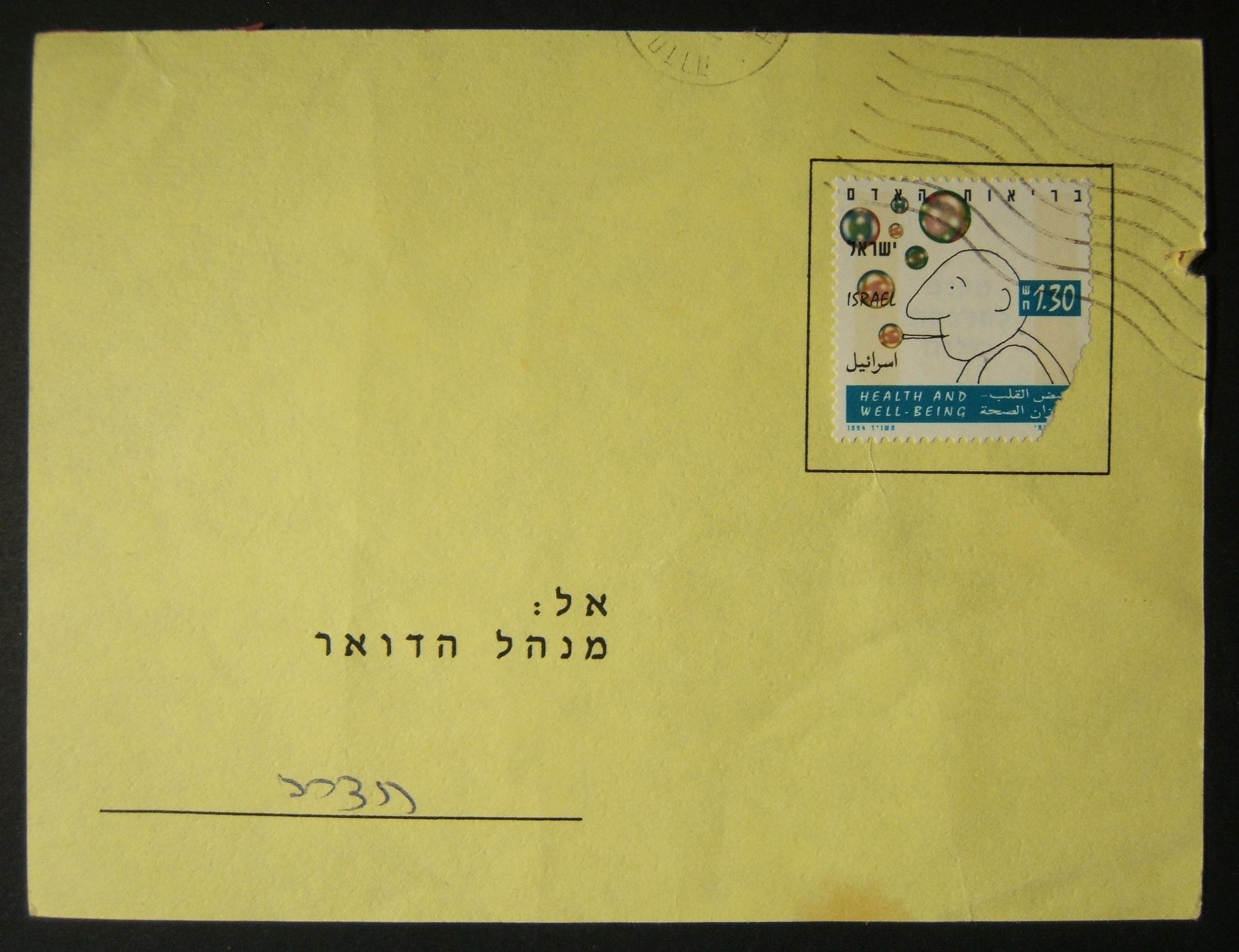 1994 DO-74 rate period franked taxation notice: 12-4-94