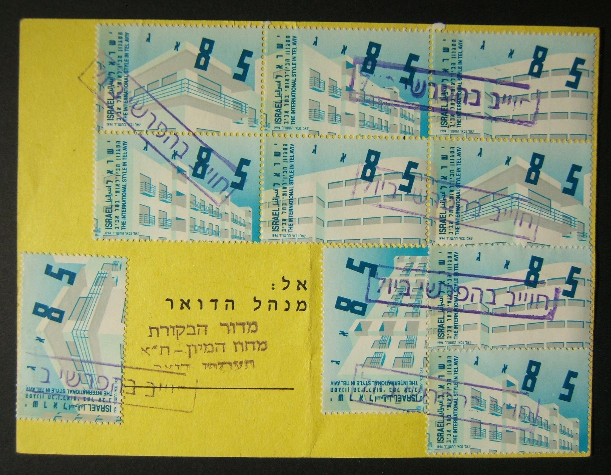 1994 multiple-franked sender taxation notice taxed using 14x 85ag Bauhaus stamps