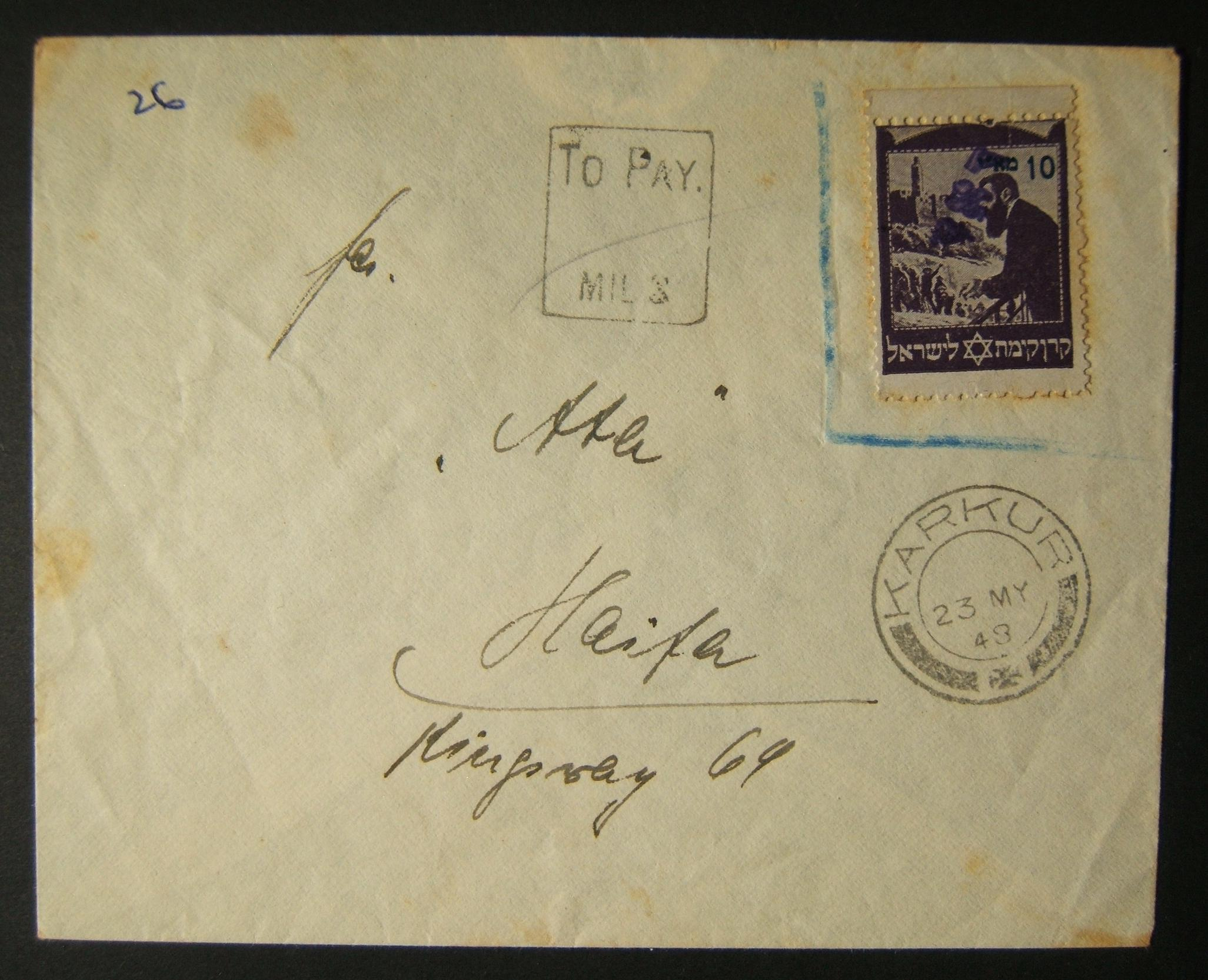 1948 waived taxed late interim mail: 23 MY 48 commercial cover ex KARKUR to HAIFA franked 10m using demonetized & invalid interim frank (Herzl Ba7) as of same day,