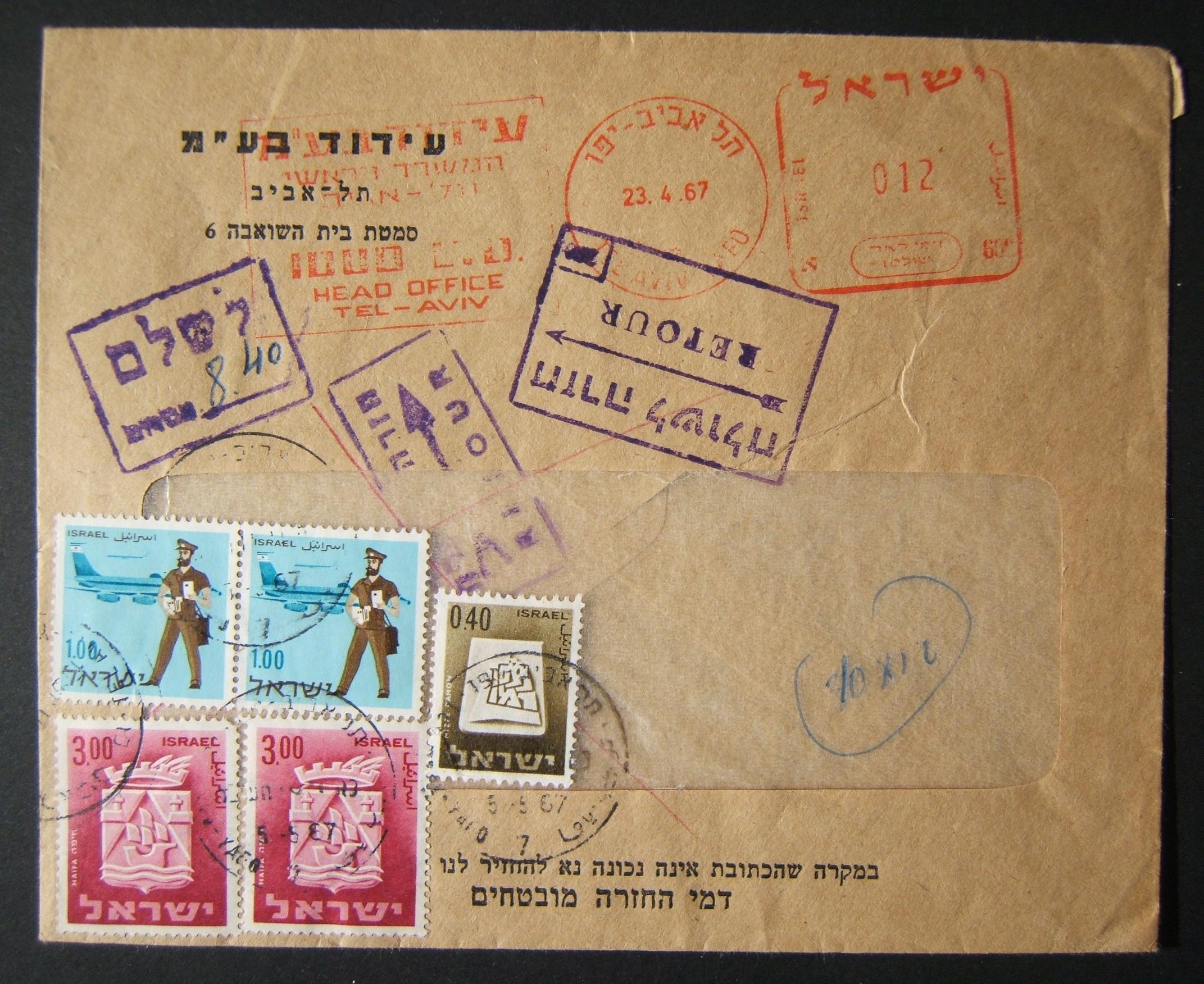 1967 domestic 'top of the pile' taxed franking: 23-4-67 pm comm. cv ex TLV franked by meter at DO-12 period 12 Ag rate, returned to sender as address unknown (cachet & manuscript);