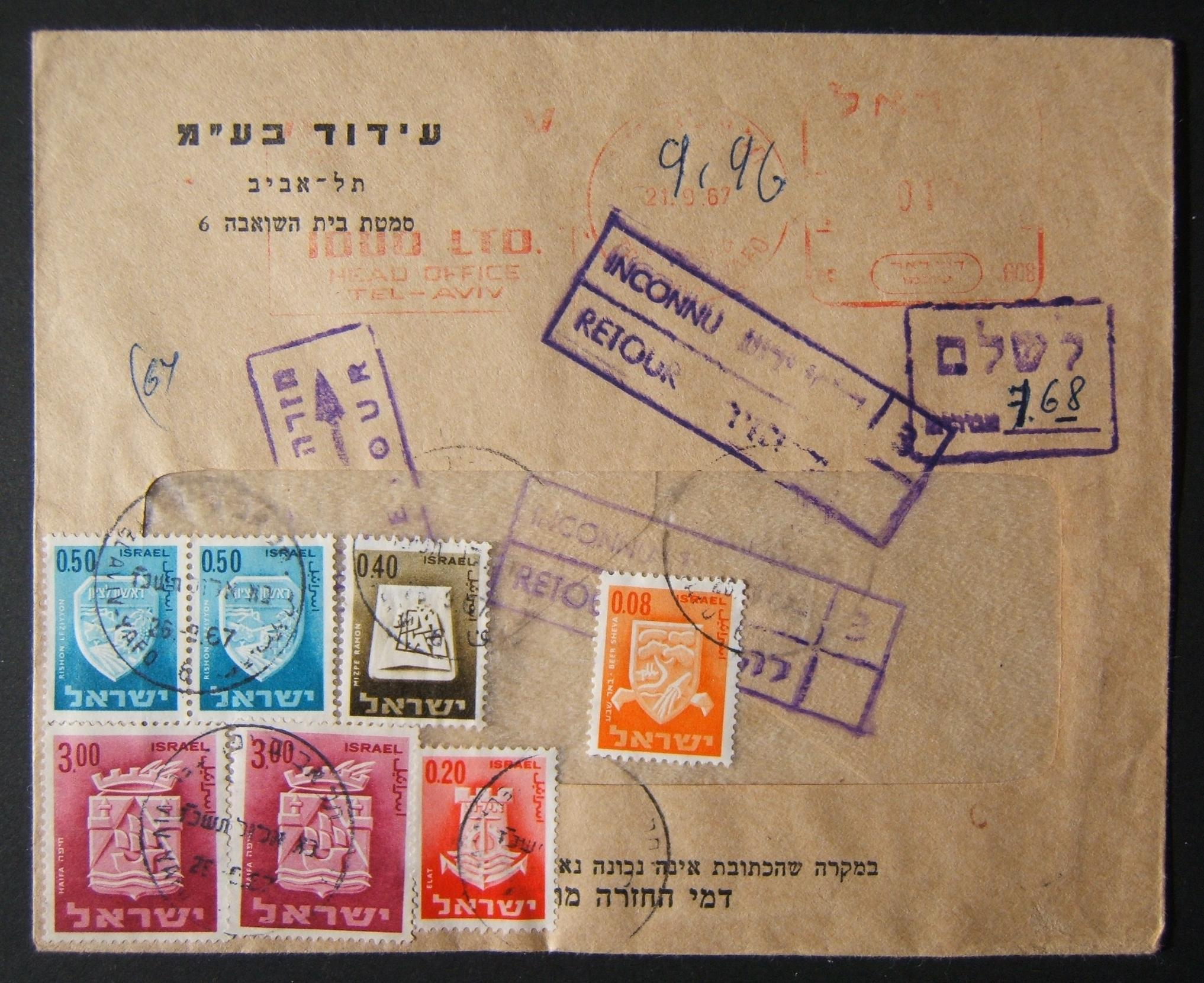 1967 domestic 'top of the pile' taxed franking: 21-9-67 pm comm. cv ex TLV franked by meter at DO-12 period 12 Ag rate, returned to sender as address unknown (cachets & manuscript)