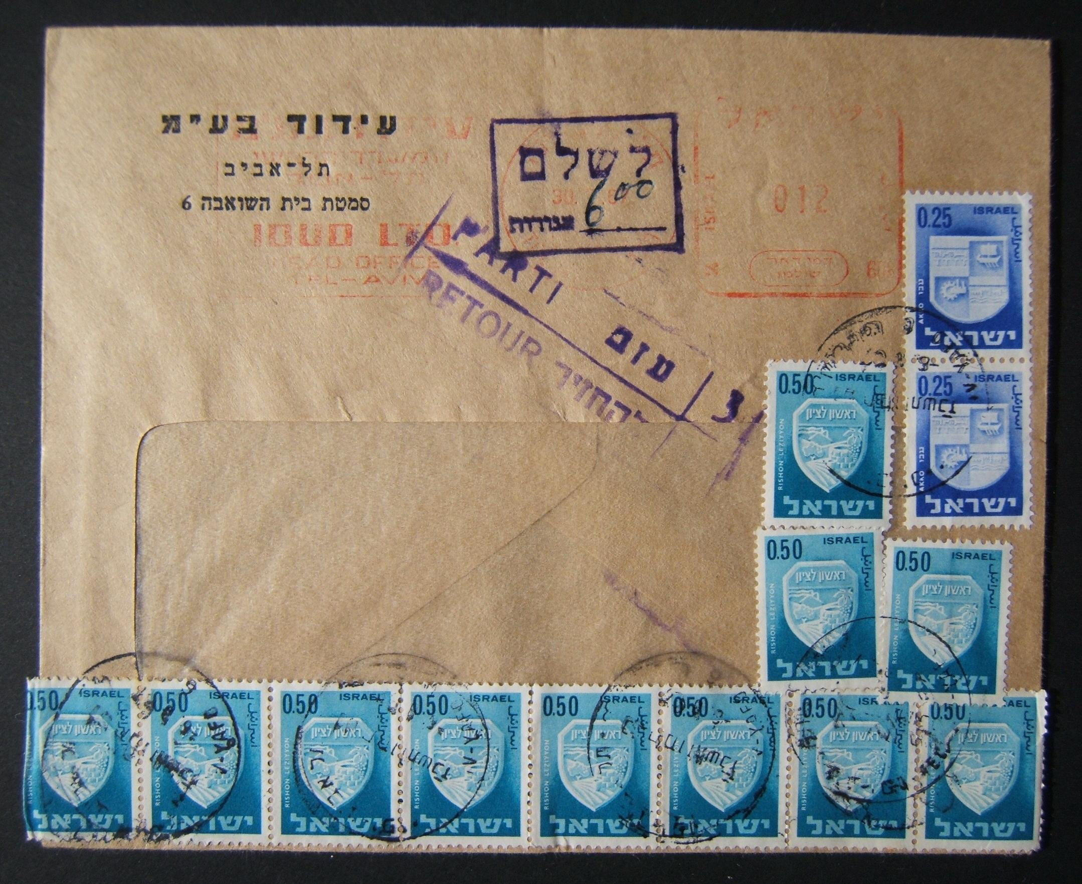 1967 domestic 'top of the pile' taxed franking: 30-7-67 pm comm. cv ex TLV franked by meter at DO-12 period 12 Ag rate, returned to sender as addressee left (cachet & manuscript);