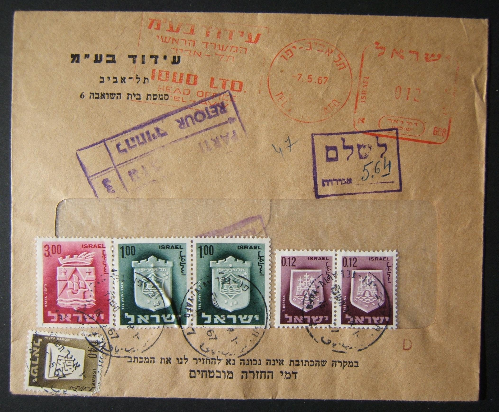 1967 domestic 'top of the pile' taxed franking: 7-5-67 pm comm. cv ex TLV franked by meter at DO-12 period 12 Ag rate, returned to sender as addressee left (cachet & manuscript); a