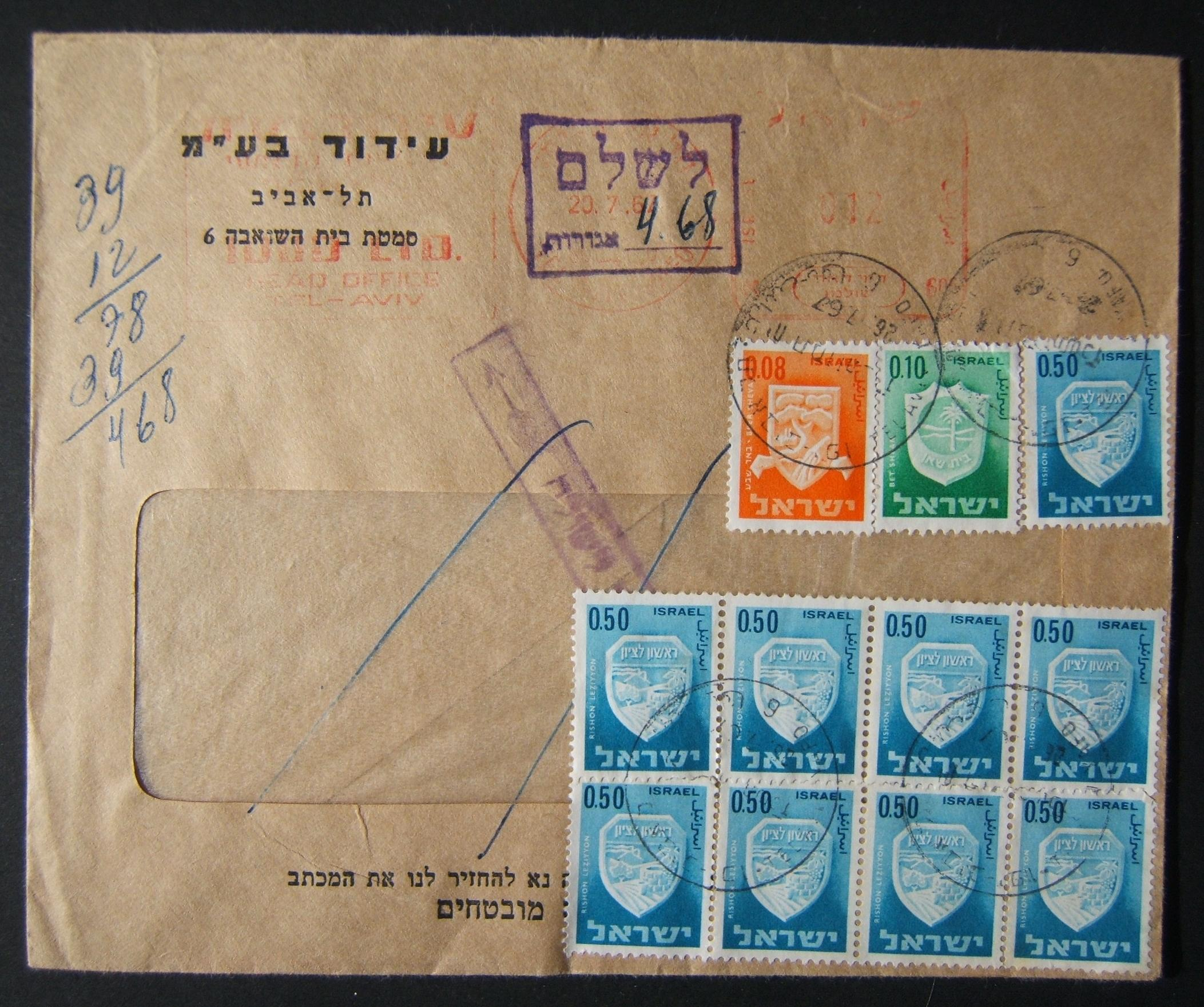 1967 domestic 'top of the pile' taxed franking: 20-7-67 pm comm. cv ex TLV franked by meter at DO-12 period 12 Ag rate, returned to sender as address unknown (cachet); as cv prepri
