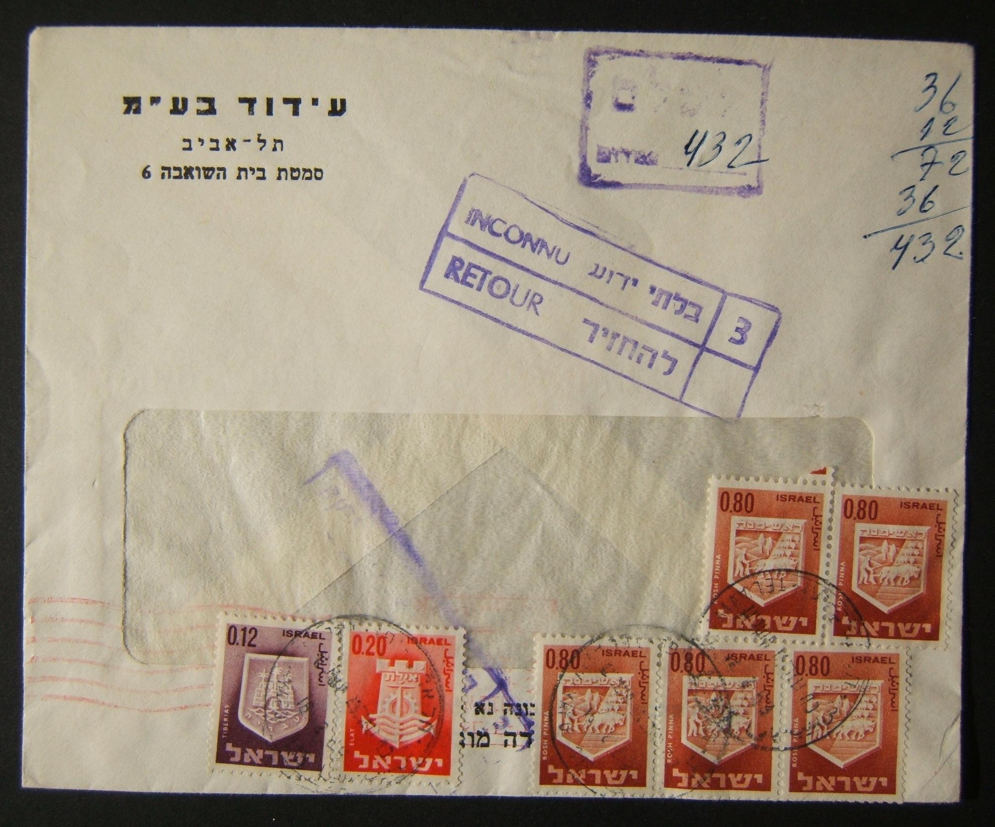 1969 Inländische