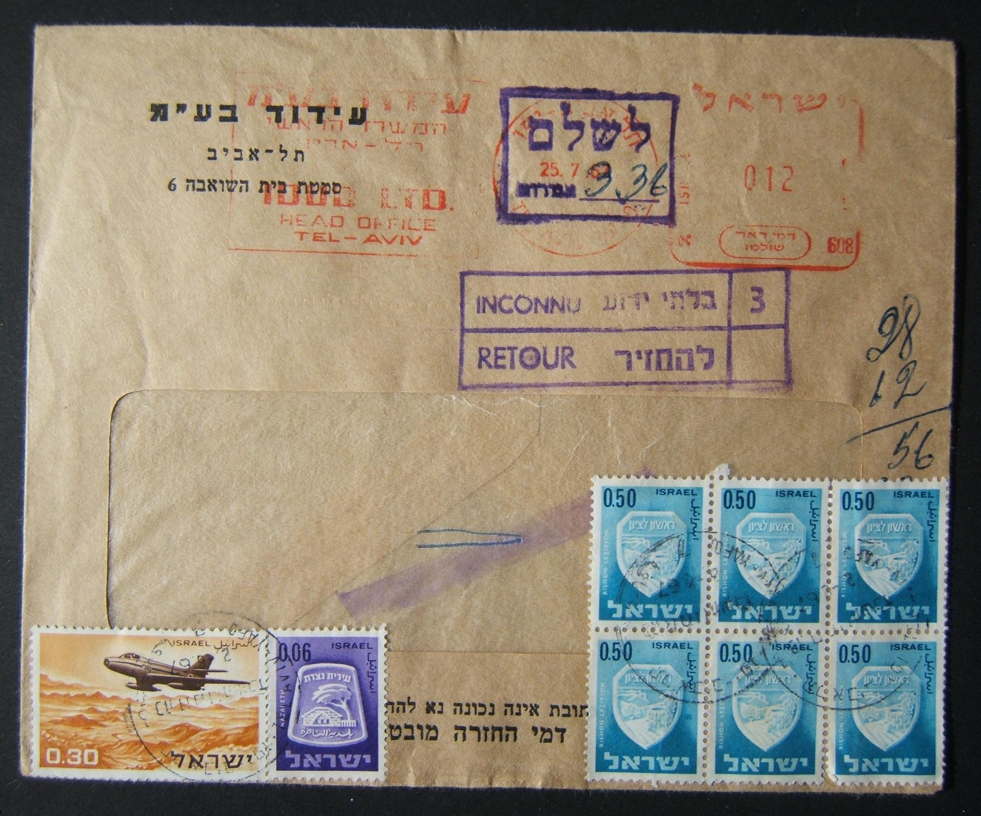 1967 domestic 'top of the pile' taxed franking: 25-7-67 pm comm. cv ex TLV franked by meter at DO-12 period 12 Ag rate, returned to sender as address unknown (cachet & manuscript);