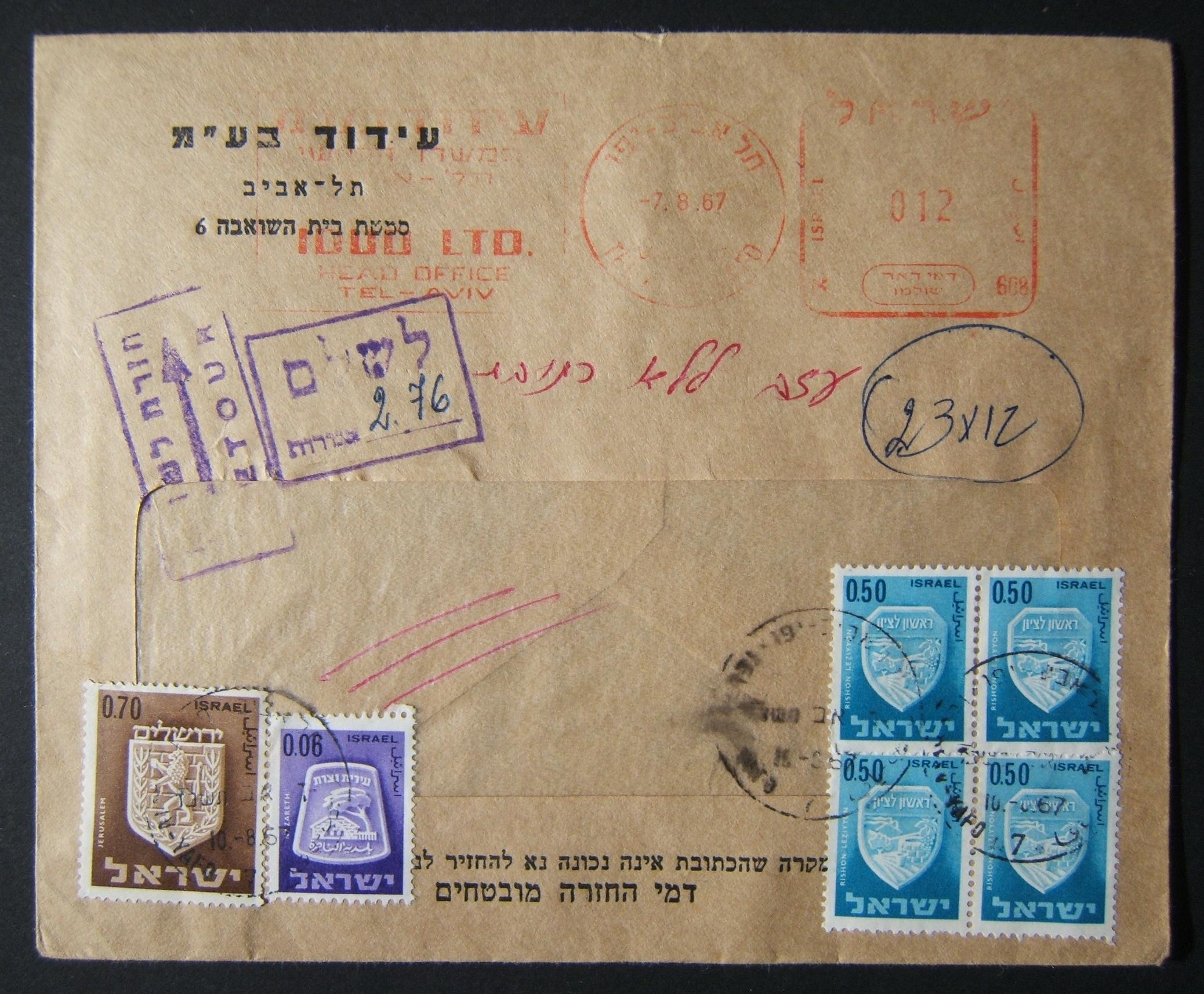 1967 domestic 'top of the pile' taxed franking: 7-8-67 printed matter cover ex TLV branch of Idud Ltd., and franked by meter payment at the DO-12 period 12 Ag PM rate, returned to