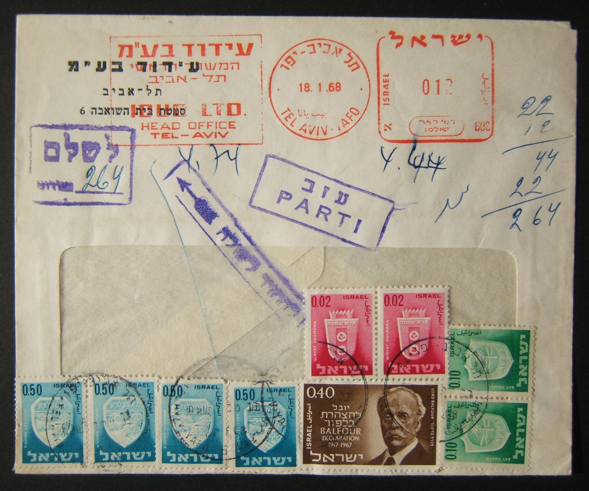 1968 domestic 'top of the pile' taxed franking: 18-1-68 pm comm. cv ex TLV to HERZLIYA franked by meter at DO-12 period 12 Ag rate; b/s 21-1-68 arrival but returned to sender as ad