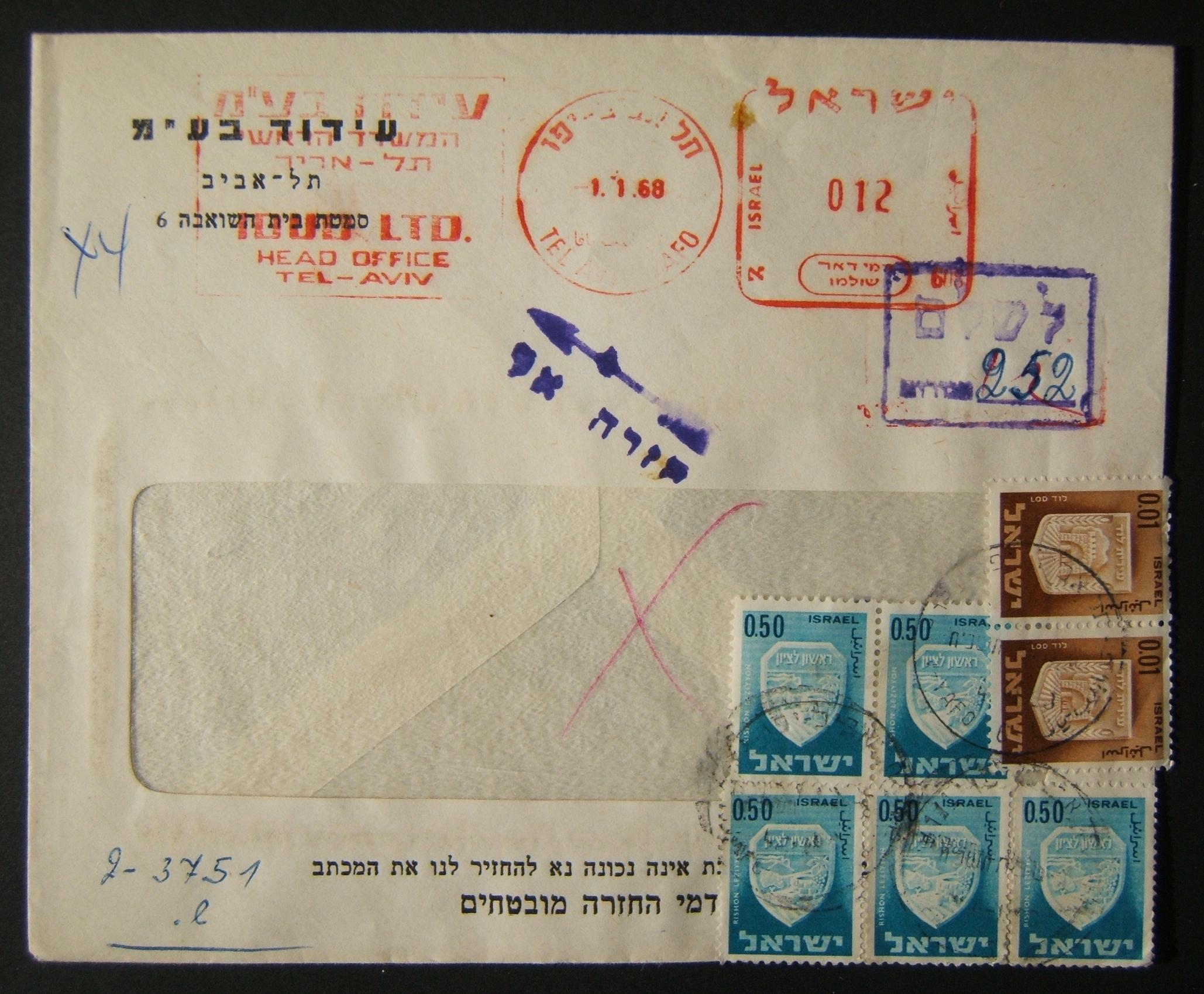 1968 domestic 'top of the pile' taxed franking: 1-1-68 printed matter cover ex TLV branch of Idud Ltd. and franked by meter payment at the DO-12 period 12 Ag PM rate, but returned