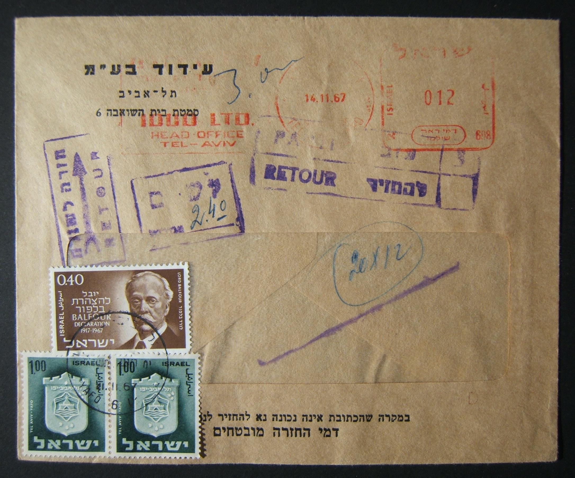 1967 domestic 'top of the pile' taxed franking: 14-11-67 printed matter cover ex TLV branch of Idud Ltd. and franked by meter payment at the DO-12 period 12 Ag PM rate but returned