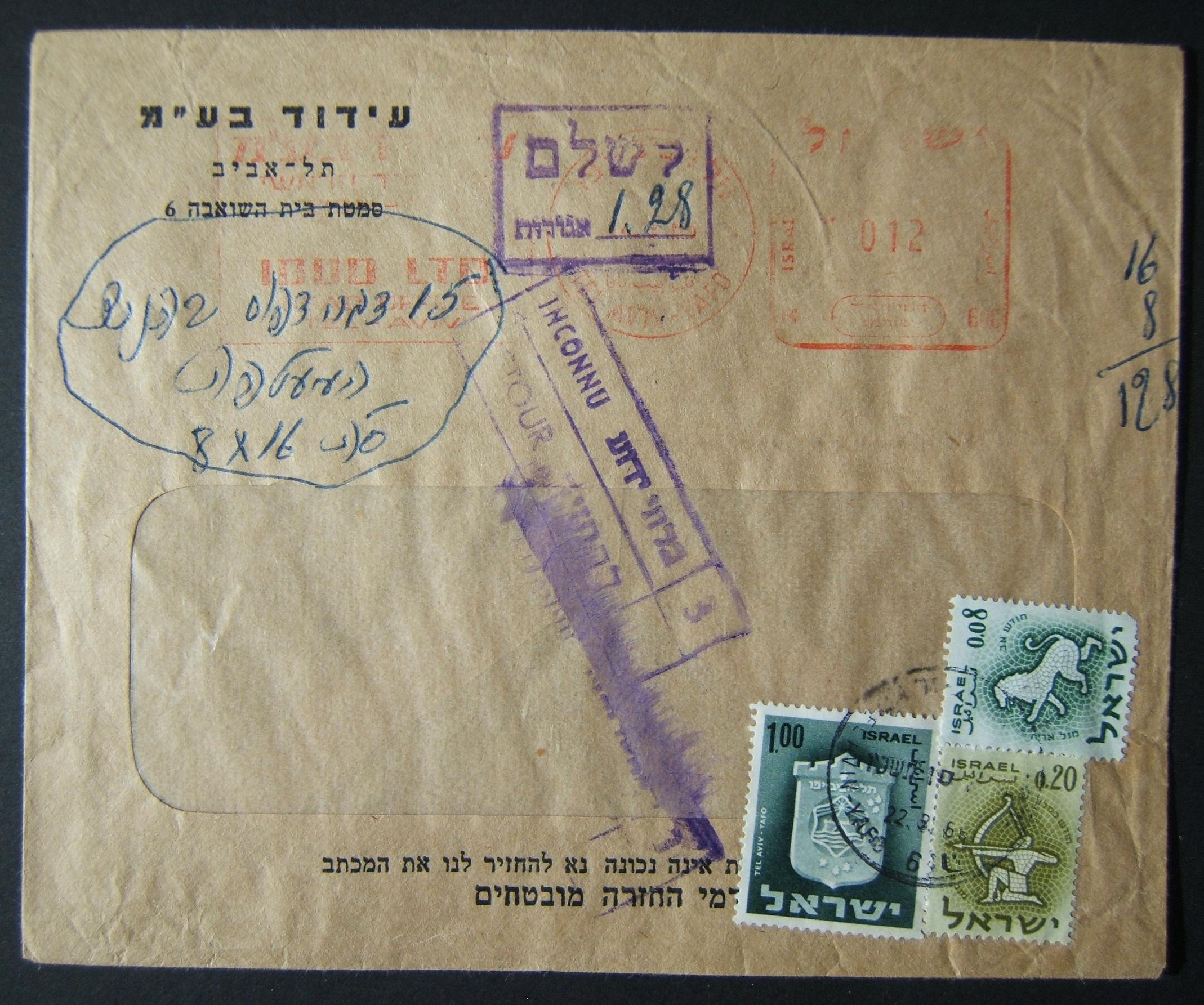 'Top of the pile' OLD/NEW PERIOD tax: 14-3-66 pm comm. cv ex TLV franked by meter at new DO-12 period (as of 13/03) 12 Ag rate; returned to sender as address unkno