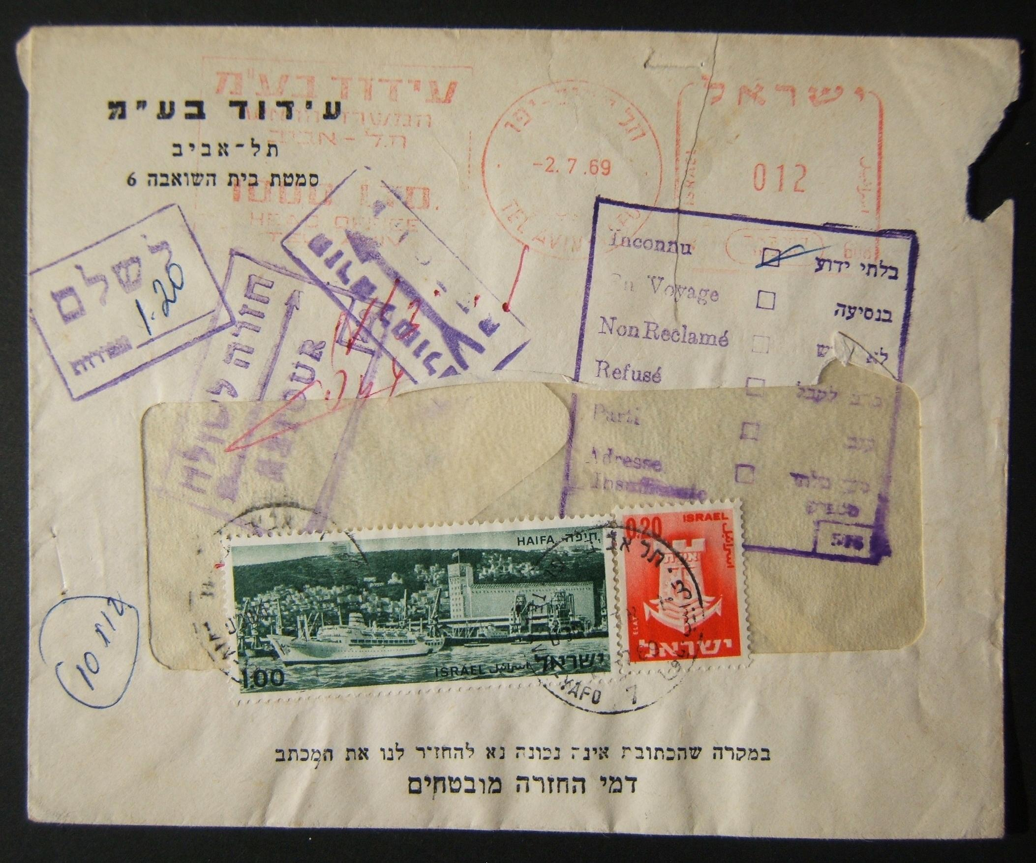 1969 domestic 'top of the pile' taxed franking: 2-7-69 printed matter cover ex TLV branch of Idud Ltd. and franked by meter payment at the DO-12 period 12 Ag PM rate but returned t