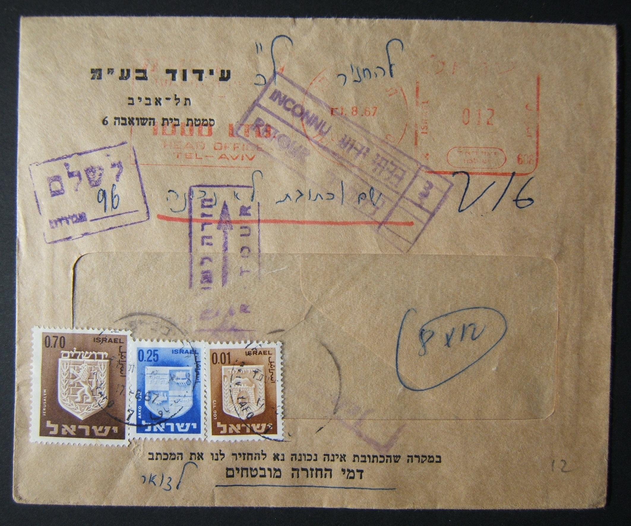 1967 domestic 'top of the pile' taxed franking: 1-8-67 printed matter cover ex TLV branch of Idud Ltd. and franked by meter payment at the DO-12 period 12 Ag PM rate but returned t