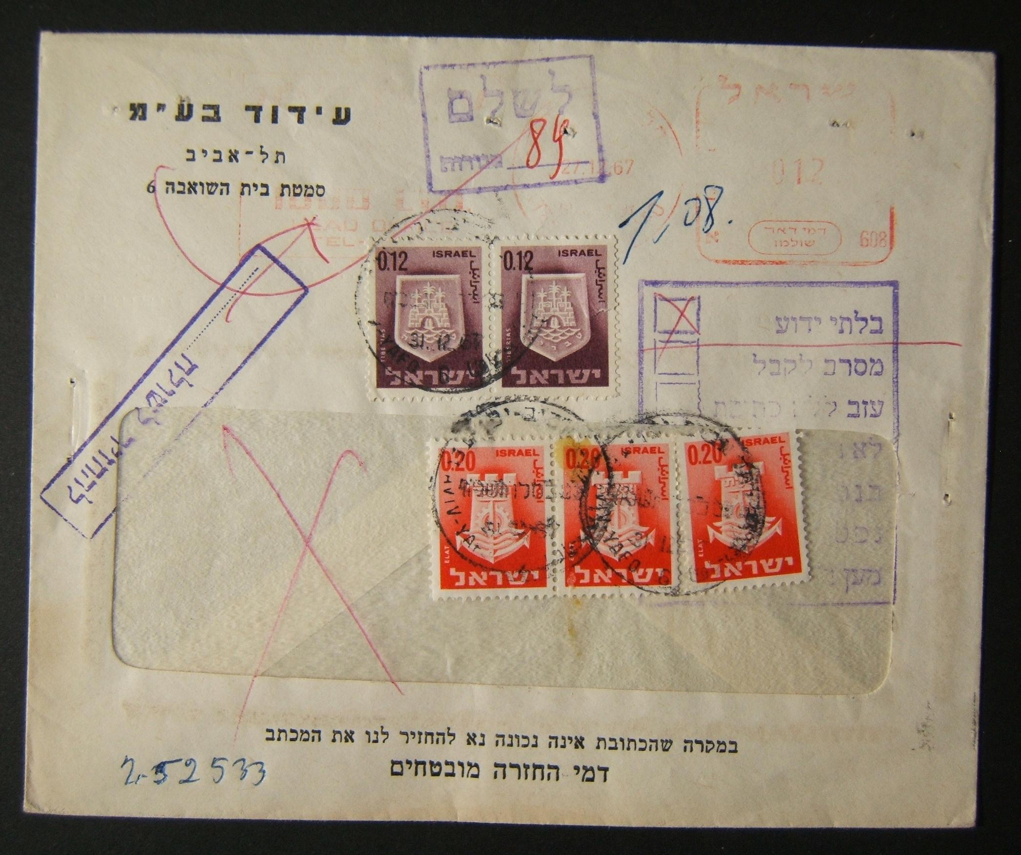 1967 domestic 'top of the pile' taxed franking: 27-12-67 printed matter cover ex TLV branch of Idud Ltd. and franked by meter payment at the DO-12 period 12 Ag PM rate but returned