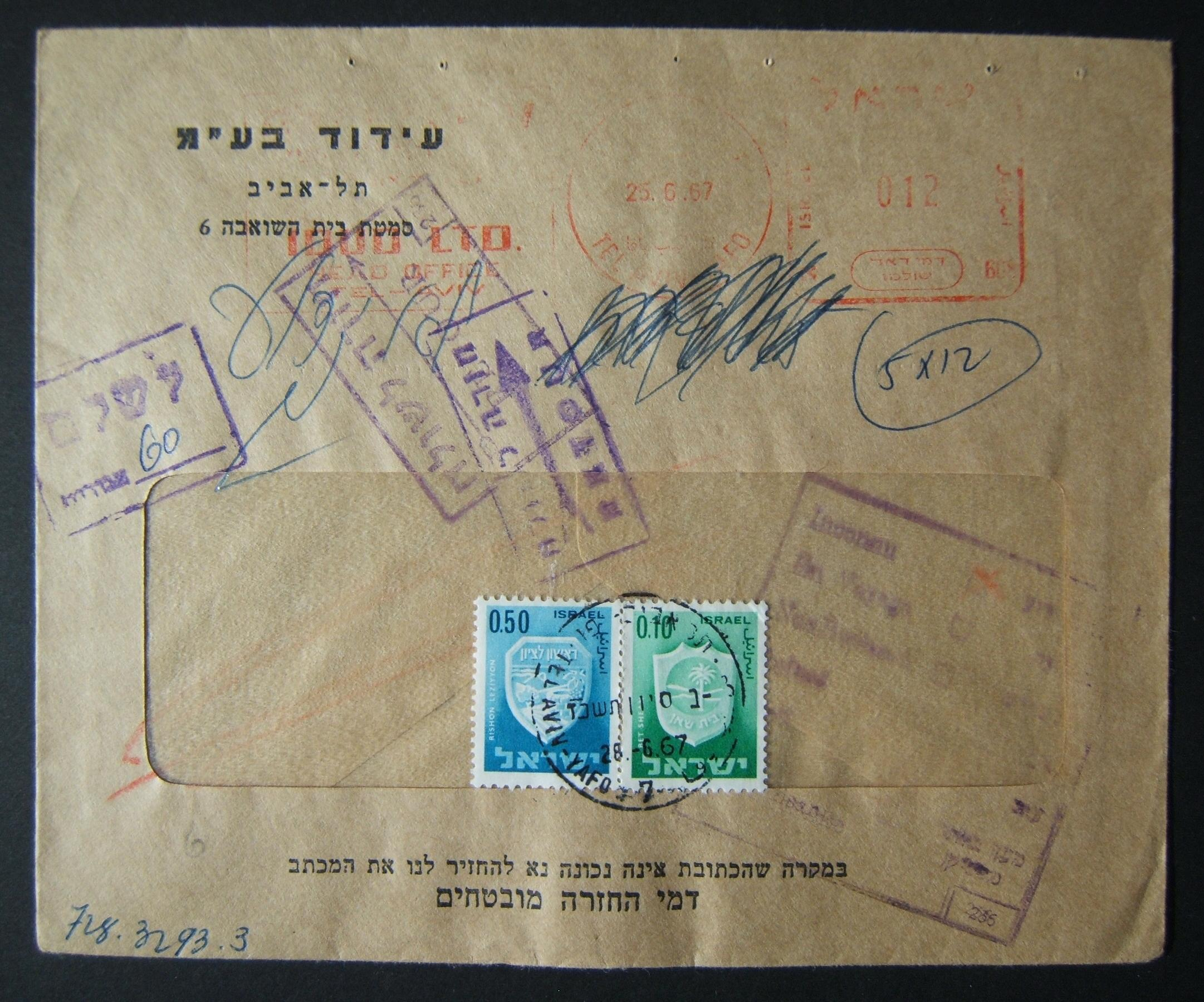 1967 domestic 'top of the pile' taxed franking: 25-6-67 printed matter cover ex TLV branch of Idud Ltd. and franked by meter payment at the DO-12 period 12 Ag PM rate but returned