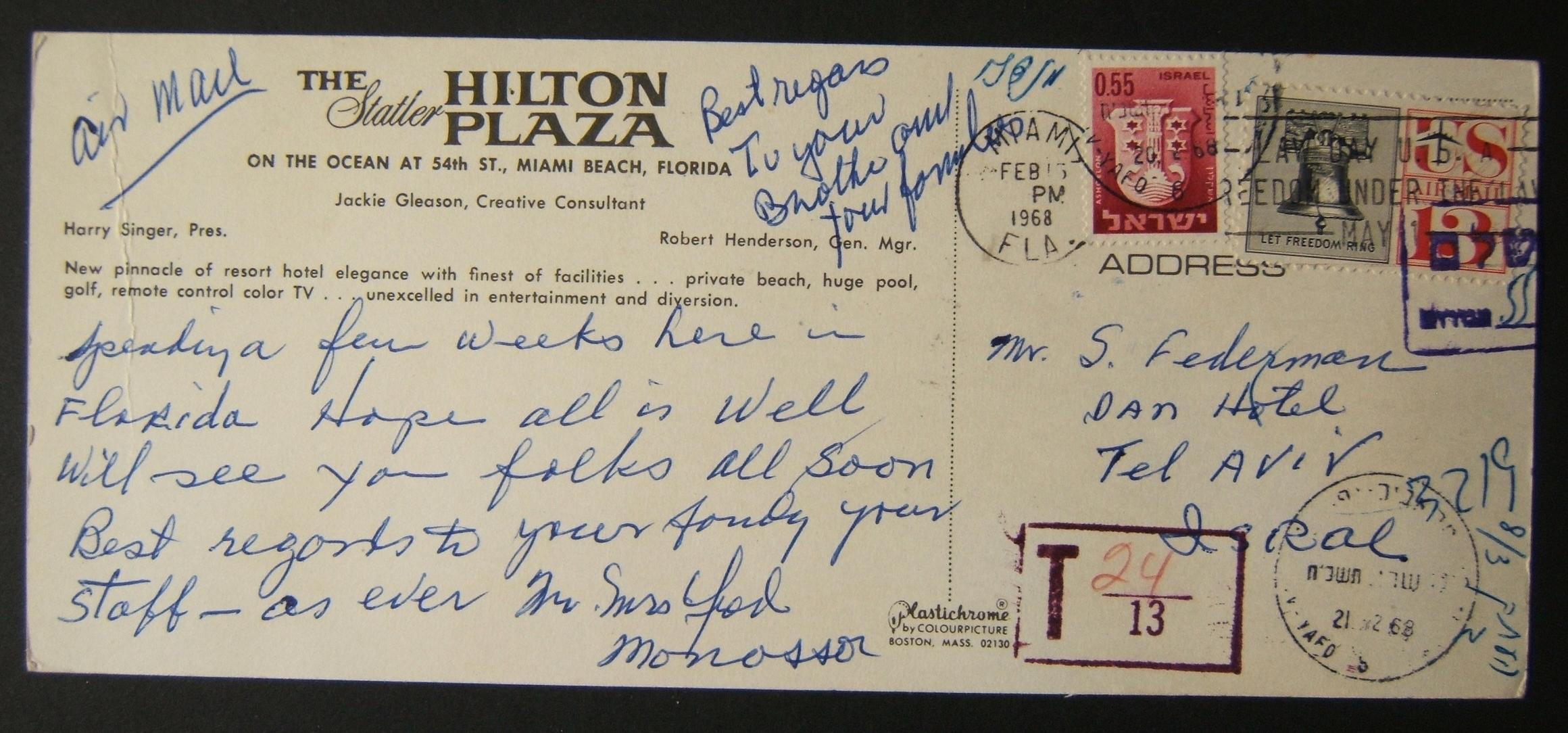 1968 incoming US taxed mail: FEB 15 '68 airmail ppc of Jackie Gleason/Hilton Plaza ex MIAMI to TLV underfranked at $0.13 and taxed in Israel 0.55L using 1965/67 1st Town Emblems Ba
