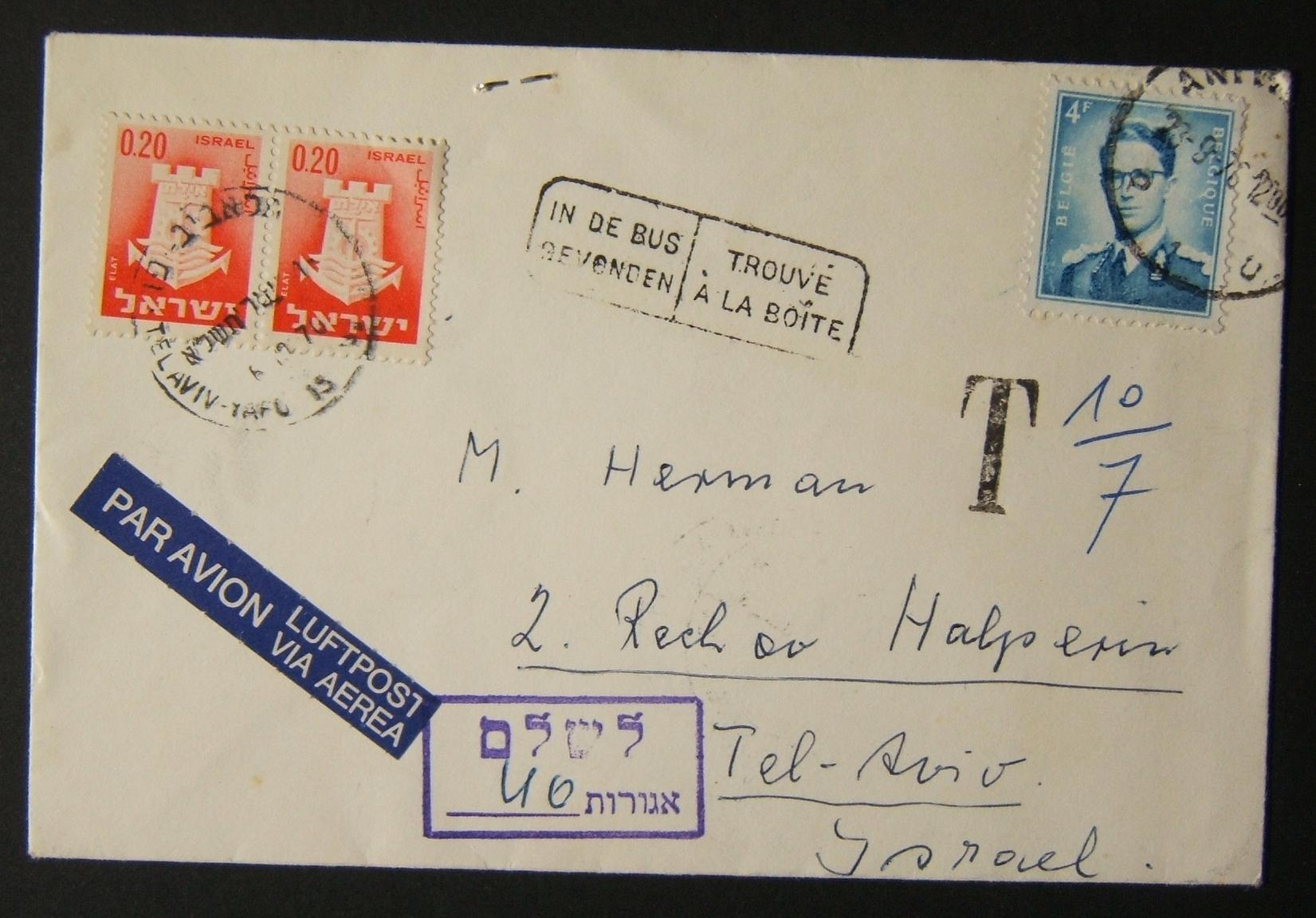 1970 incoming Belgian taxed mail: 23-9-70 airmail cover ex ANTWERP to TLV underfranked at 4F and posted late (