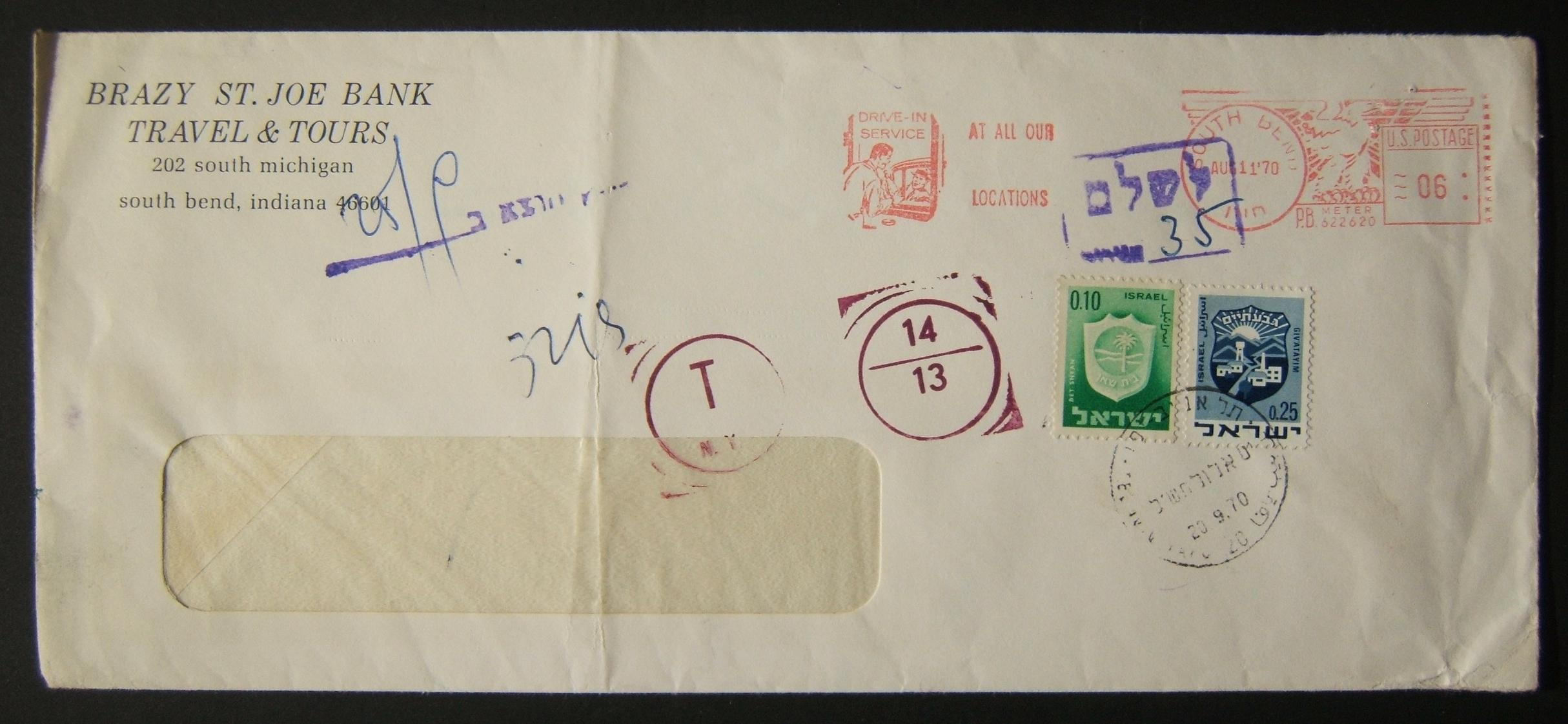 1970 incoming US taxed mail: AUG 11 '70 surface mailed window commercial cover ex SOUTH BEND to TLV underfranked at $0.06 and taxed 0.35L in Israel, paid 20-9-70 using 0.10L 1965/6