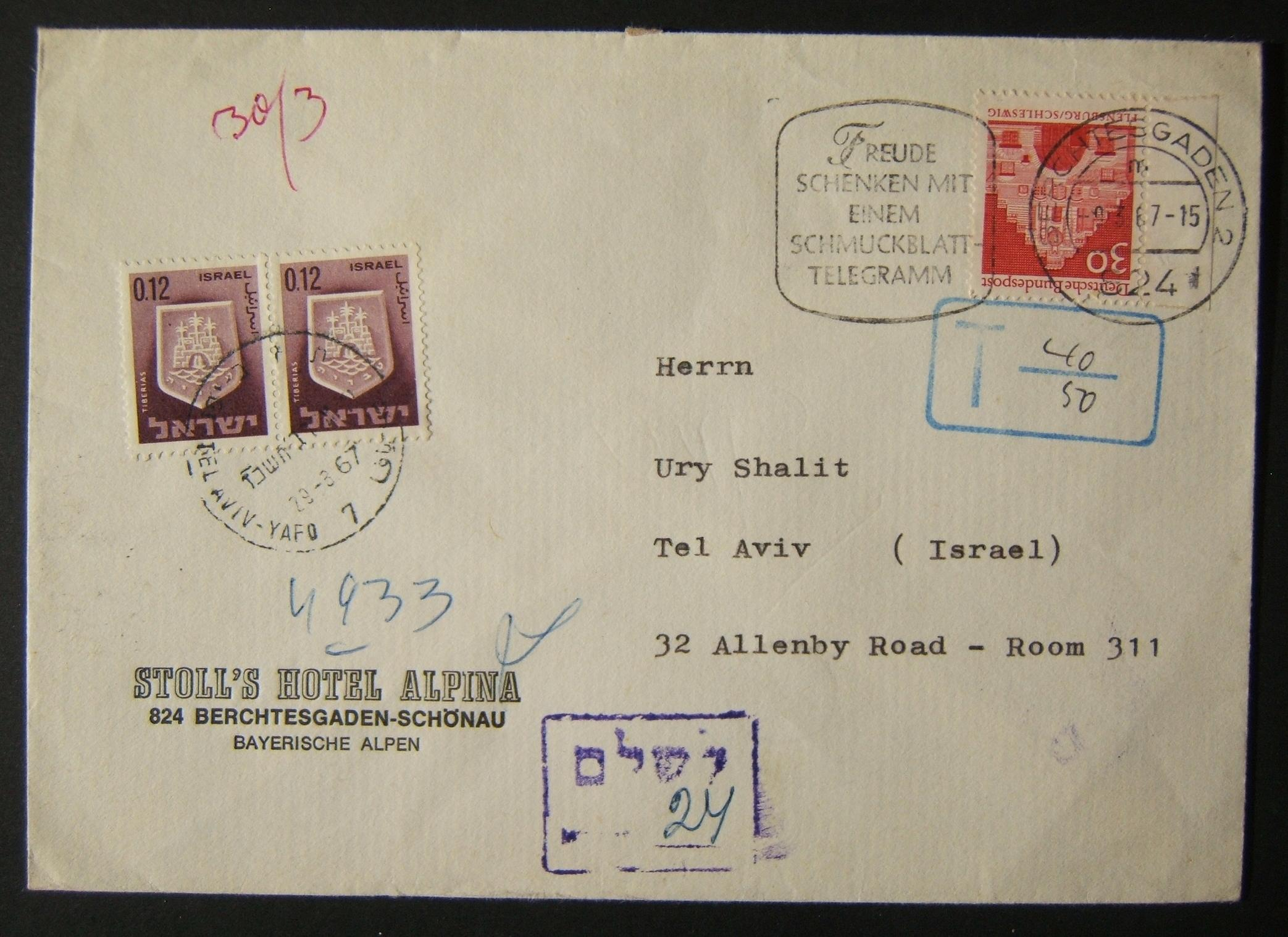 1967 incoming German taxed mail: 9-3-67 surface mailed commercial cover ex BERCHTESGADEN to TLV underfranked at 0.30DM and taxed 0.24L in Israel, paid 29-3-67 using pair 0.12L 1965